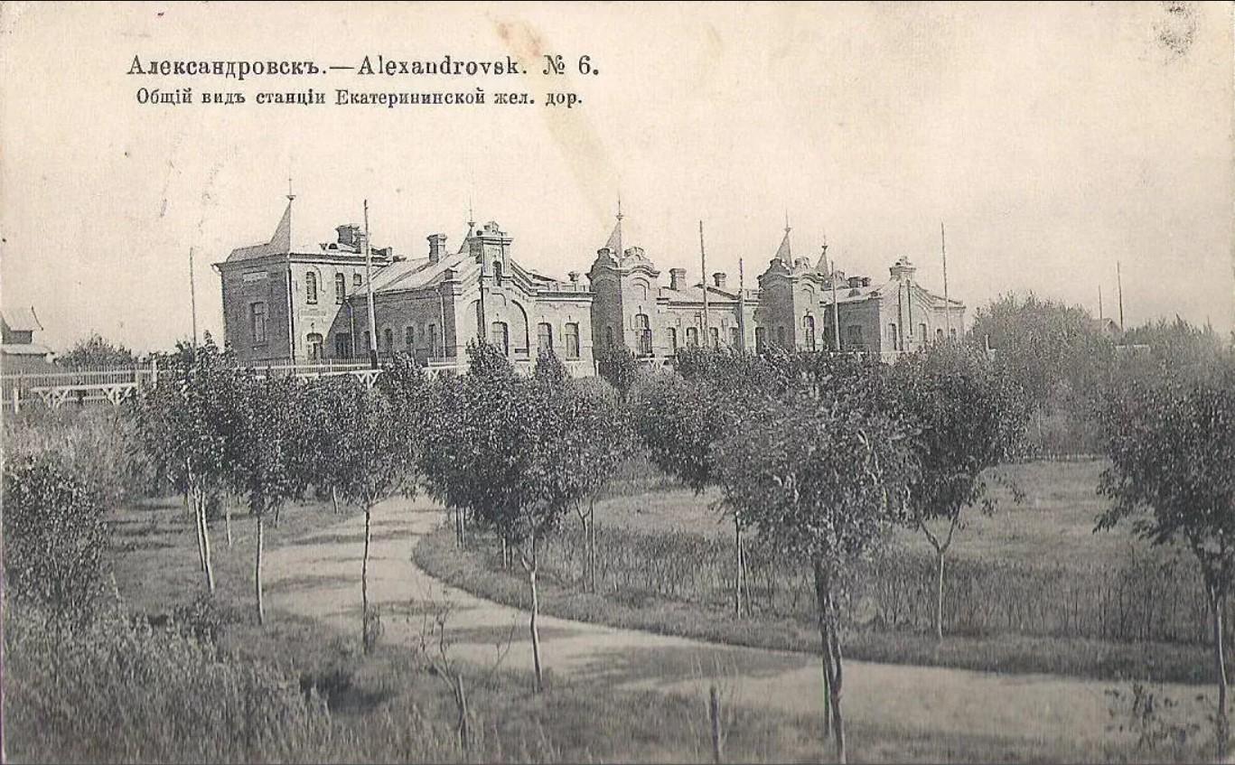 Станция Александоровская. Общий вид