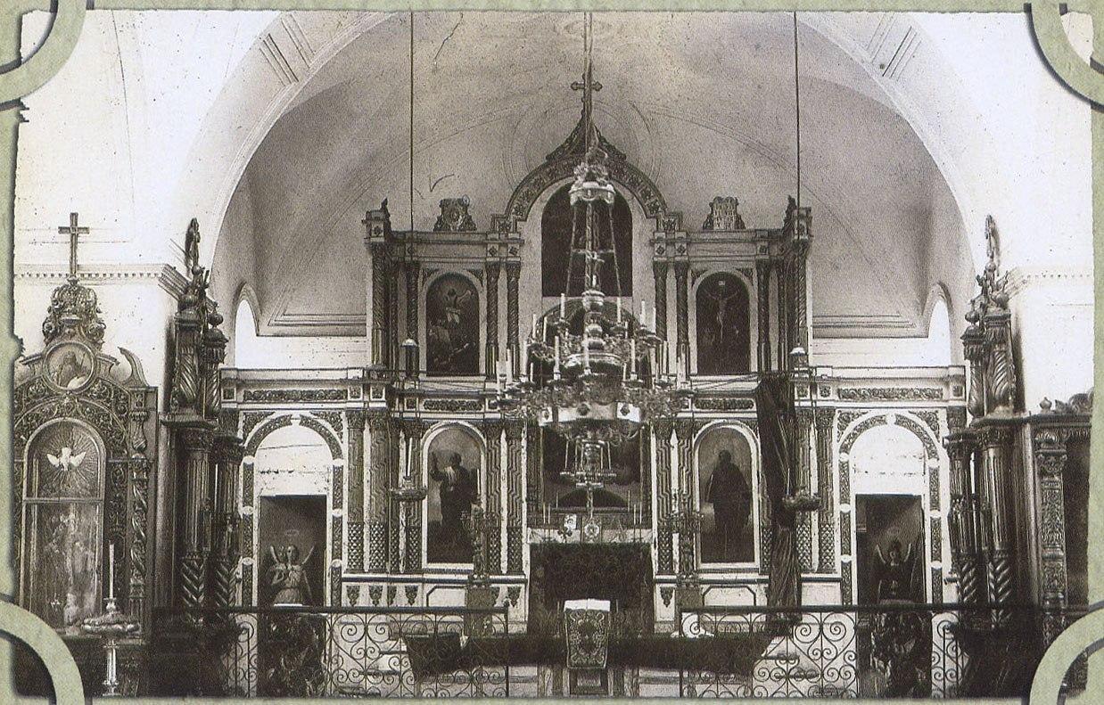 Алтарь в храме Сурб Хач