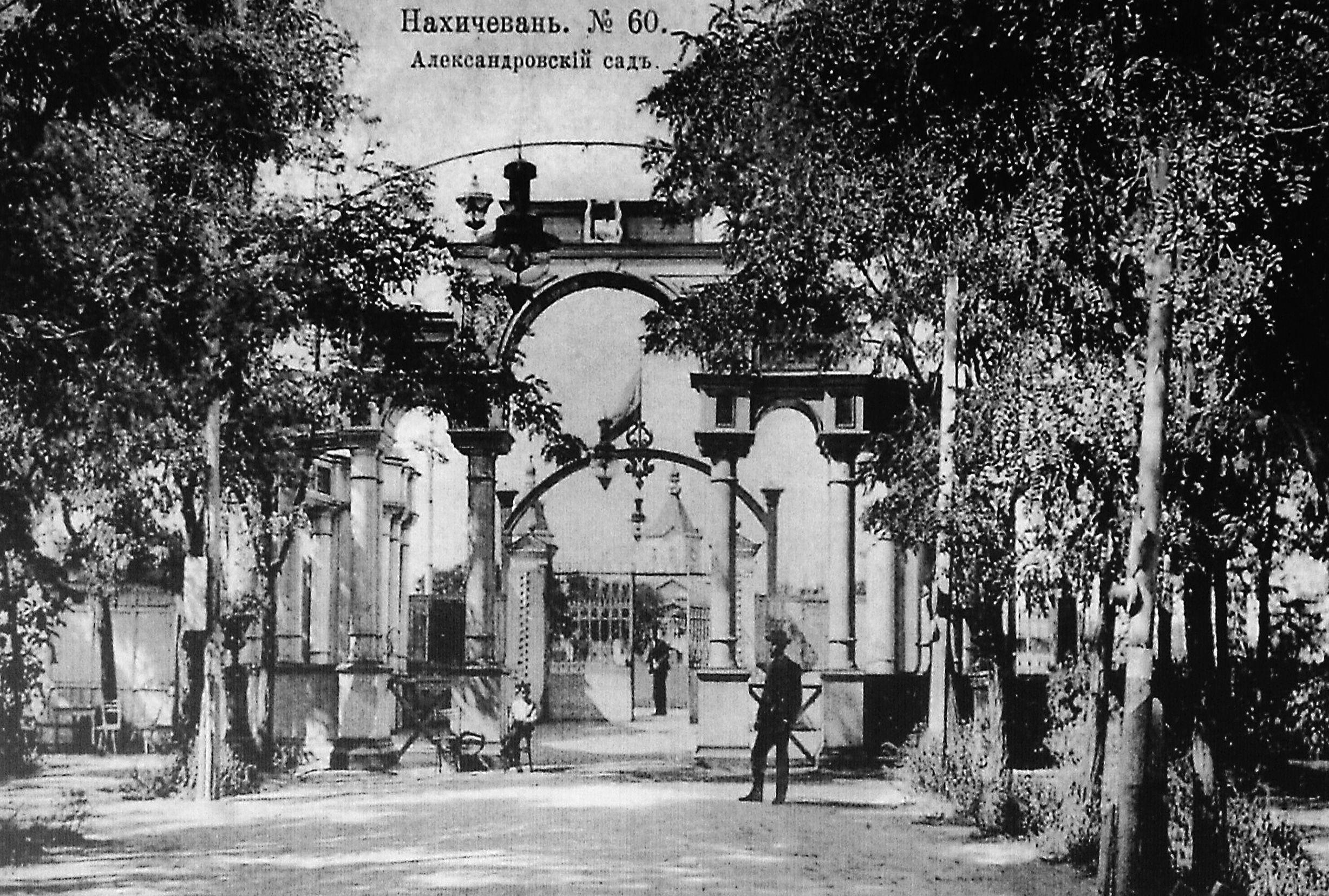 Вход в Александровский парк1