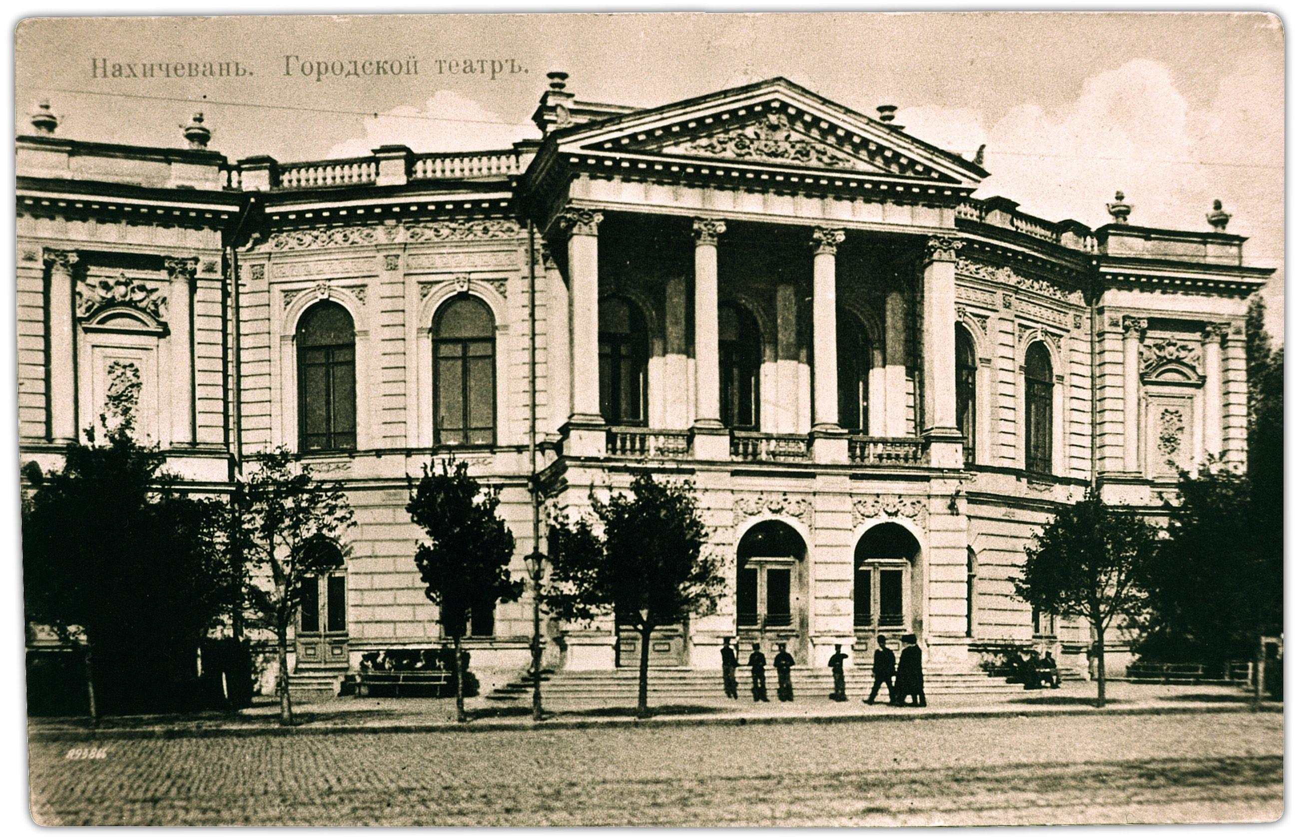 Городской театр.1