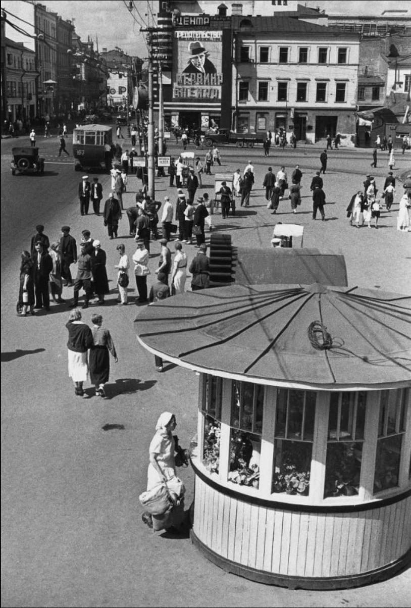 1930. Пушкинская площадь. Цветочный киоск