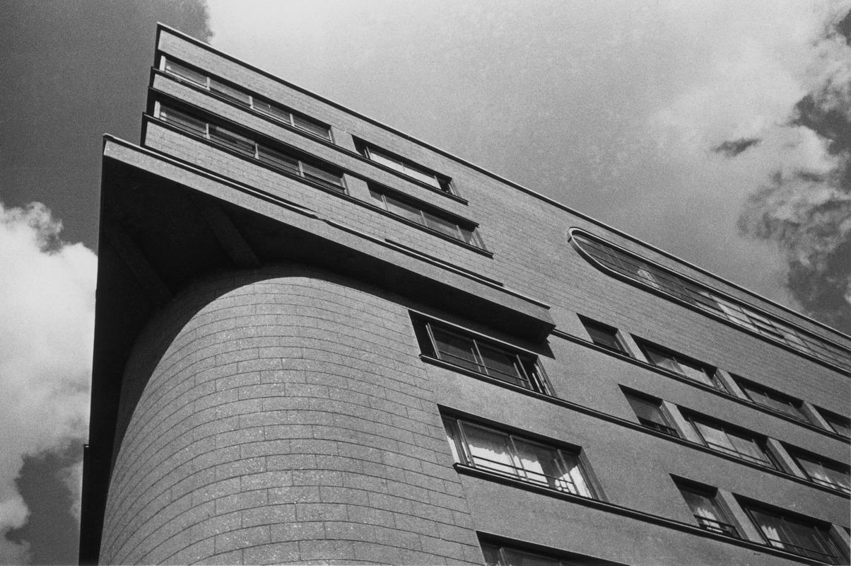 1933. Здание Наркомзема