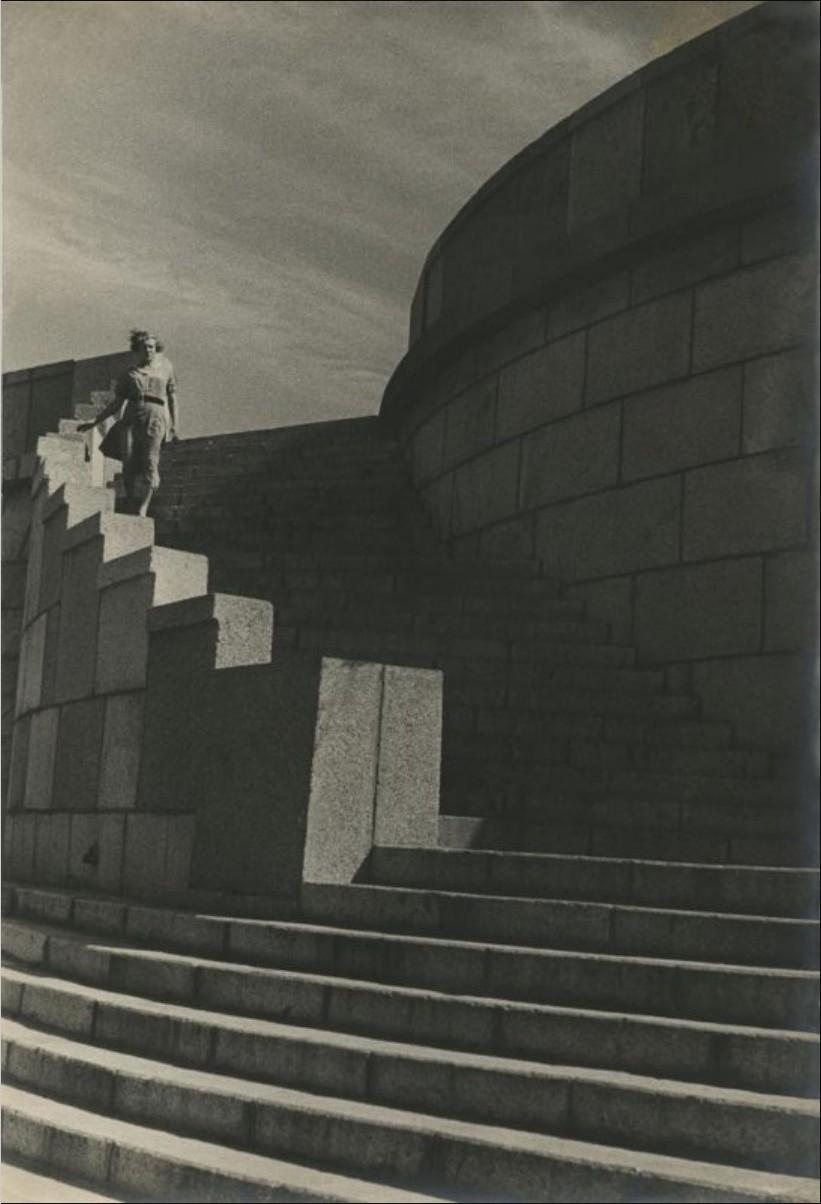 1934.  На набережной