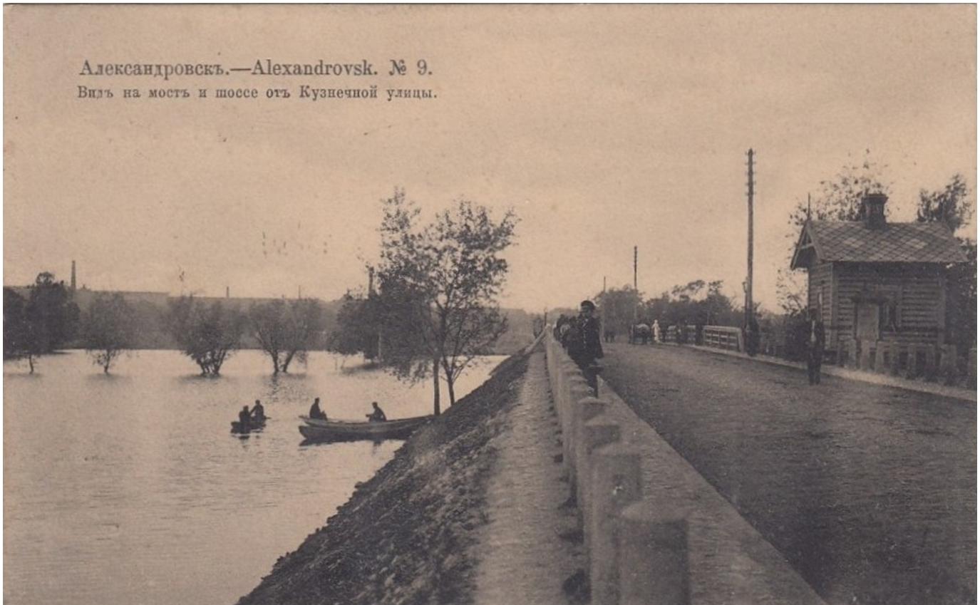 Вид на мост и шоссе от Кузнечной улицы