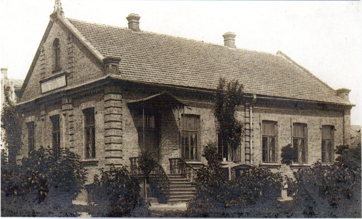 Лютеранское училище и молитвенный дом