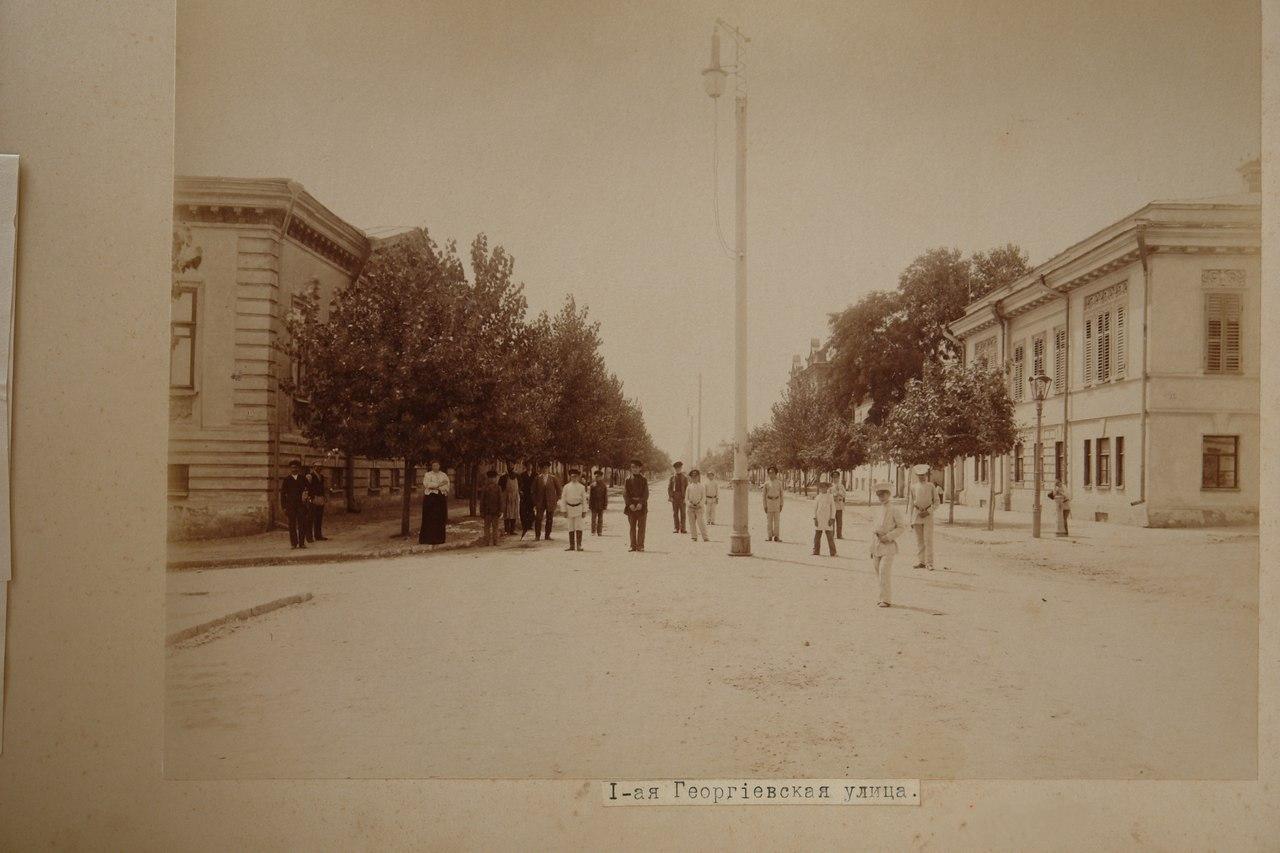 1-ая Георгиевская улица
