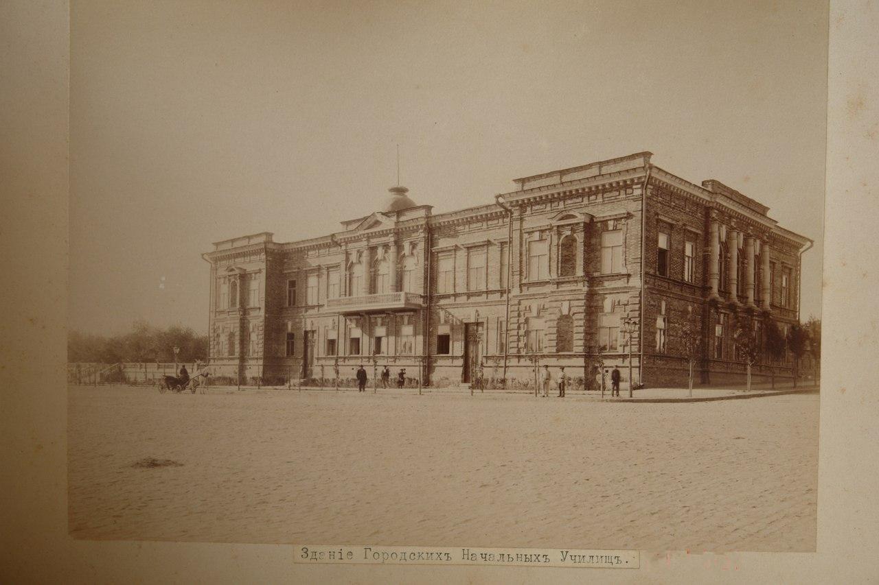 Здание Городских Начальных Училищ