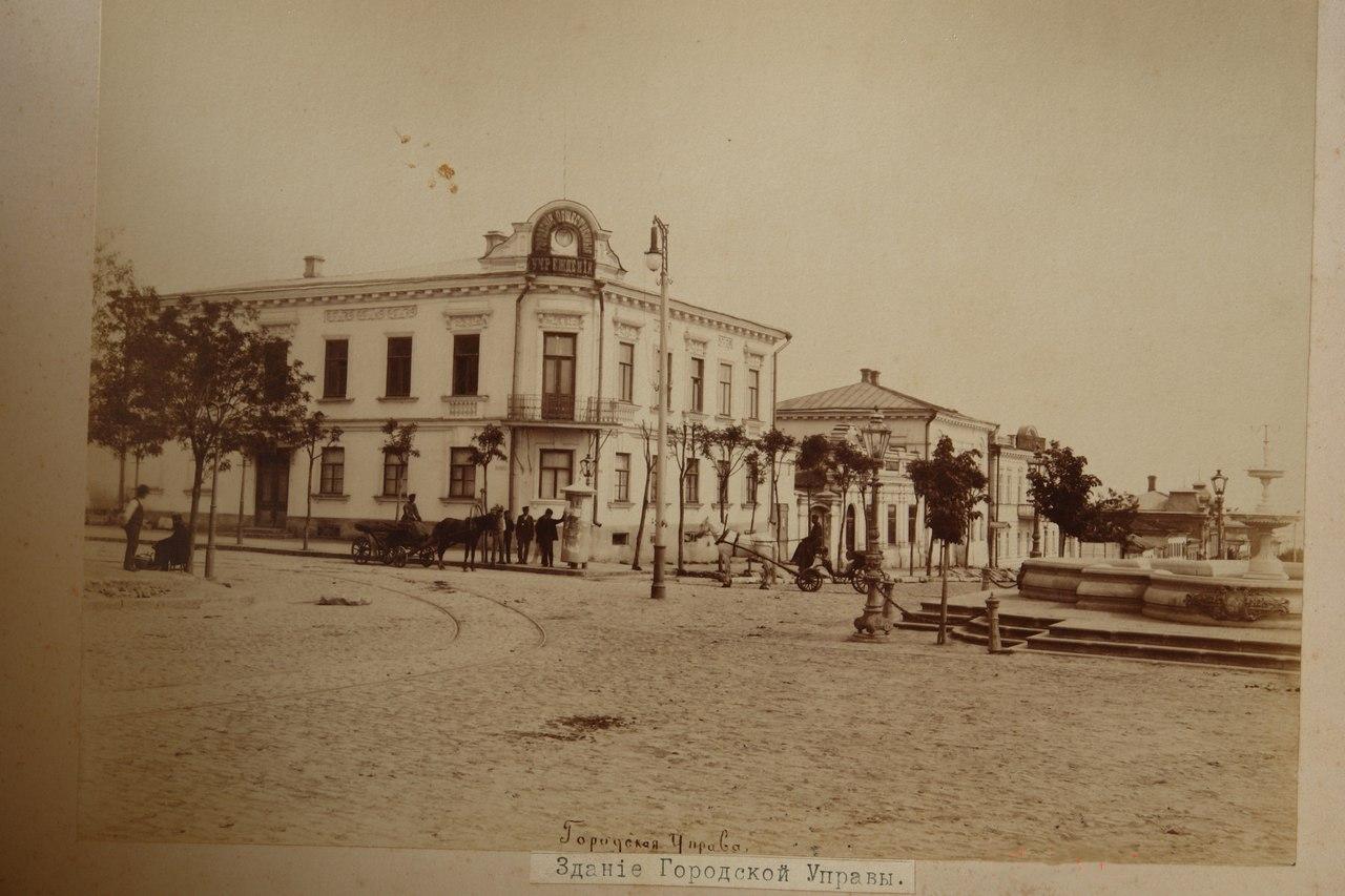Здание Нахичеванской городской Управы