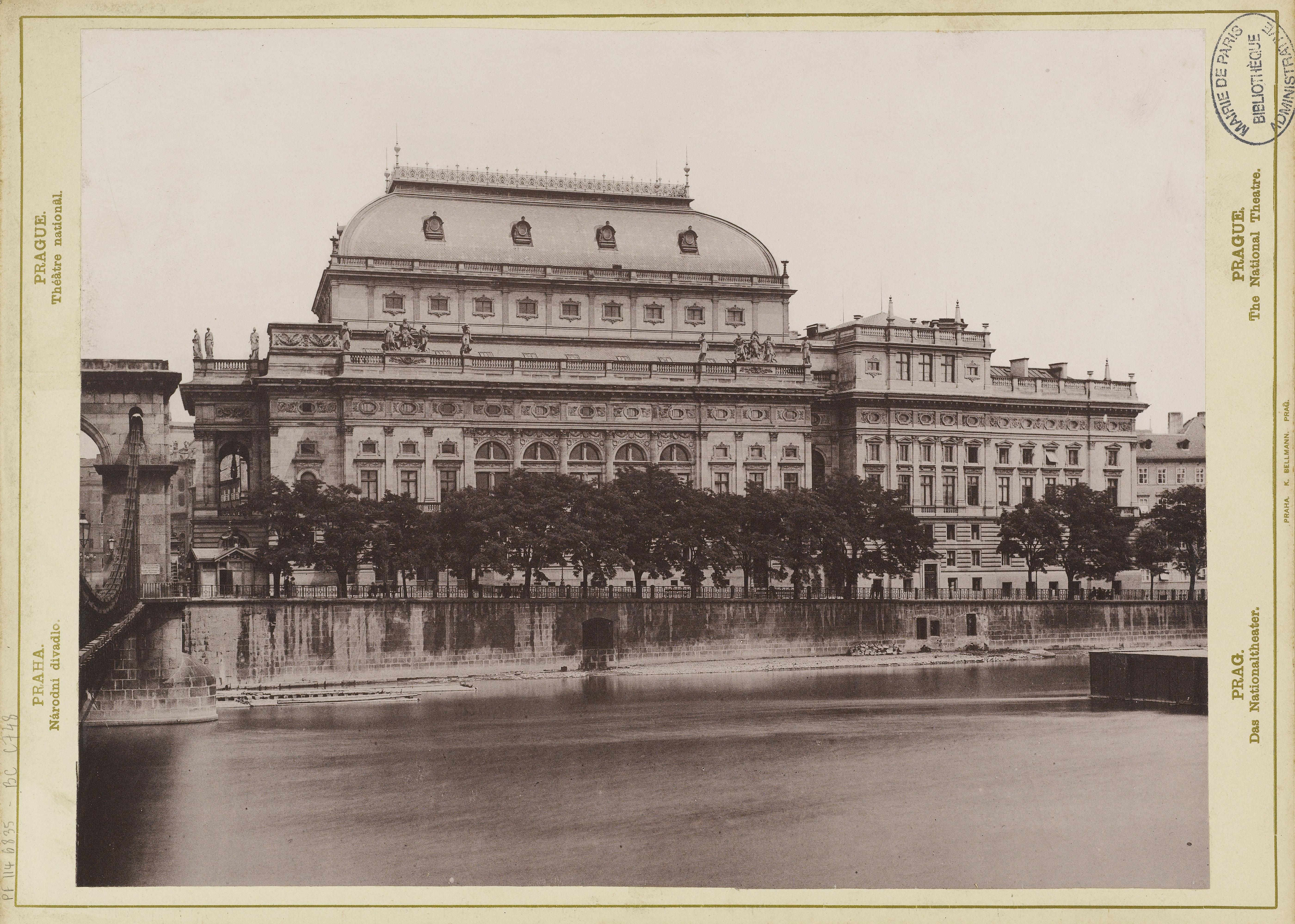 02. Национальный музей
