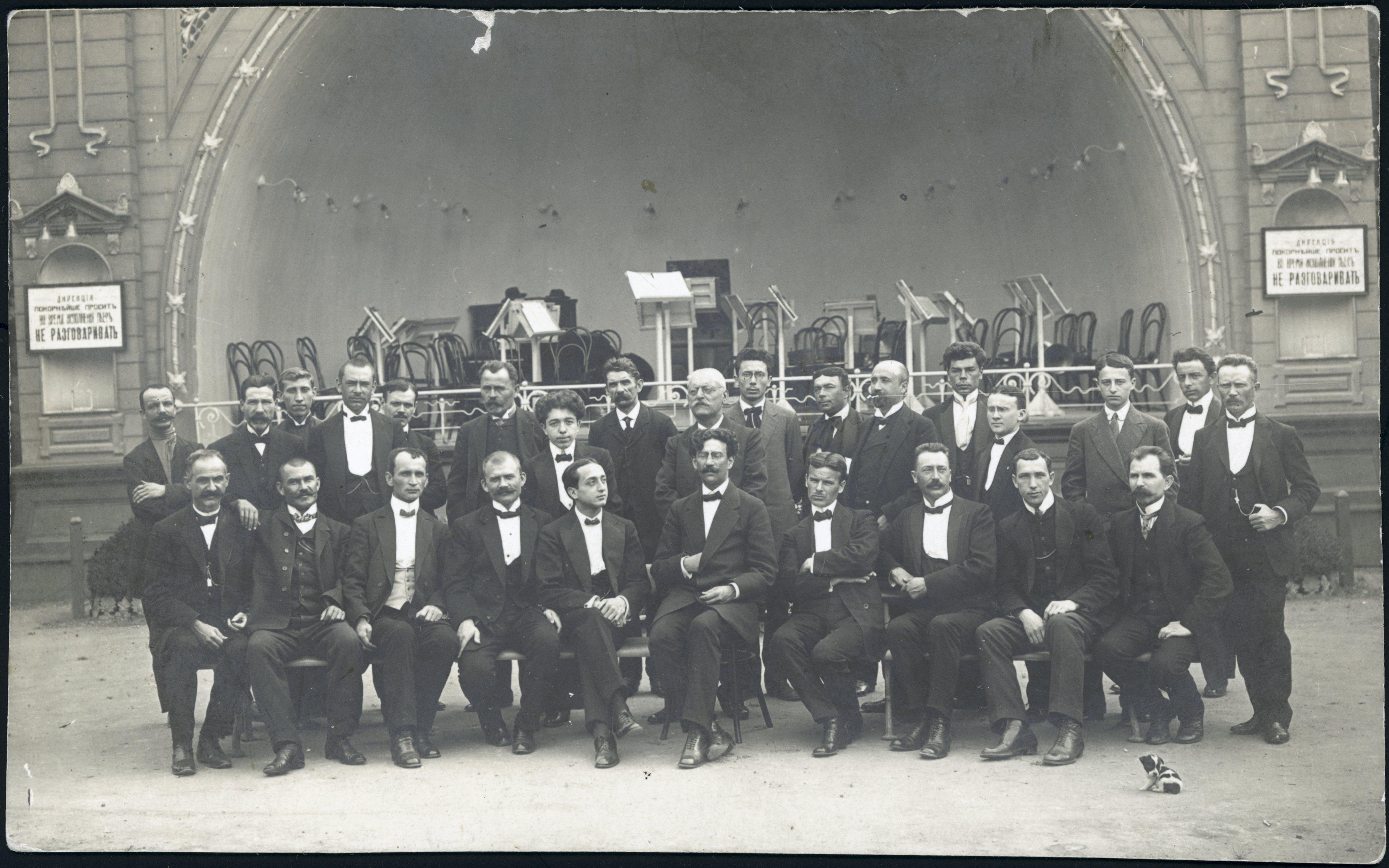 Ростовский симфонический оркестр. 1912