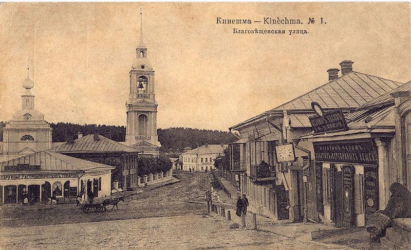 Благовещенская улица.