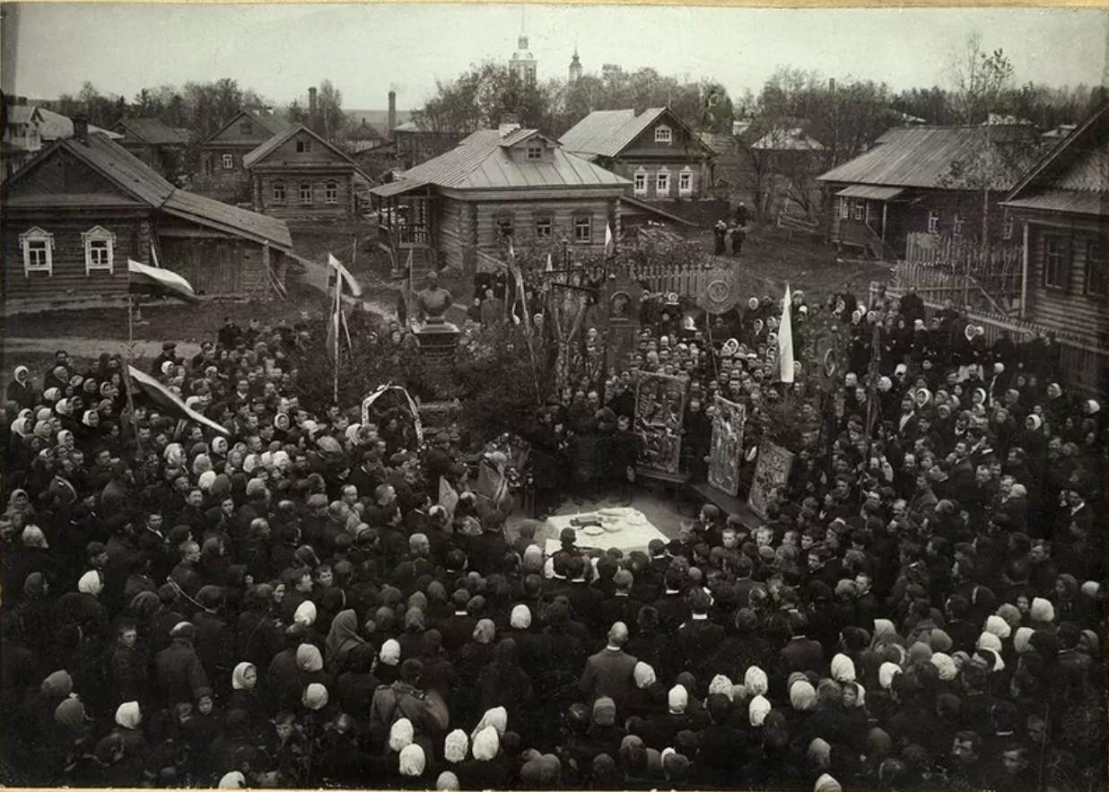 Окрестности Кинешмы. Наволоки. Открытие памятнику императору Александру II в праздник Вознесения Господня, 27 сентября 1911.