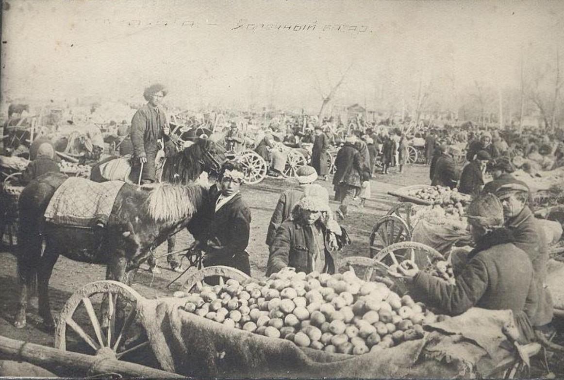 Яблочный базар