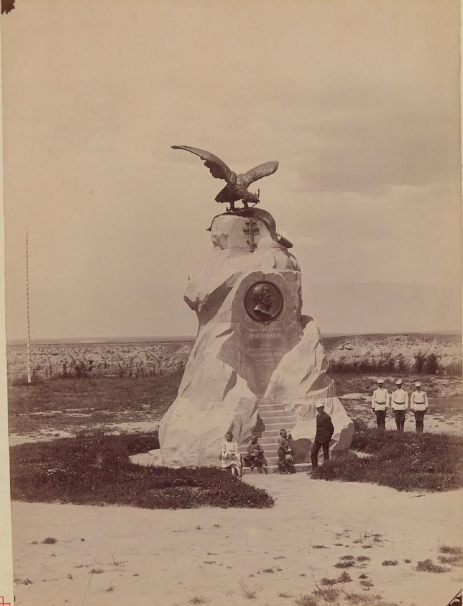01. Памятник Н. М. Пржевальскому в Пржевальске