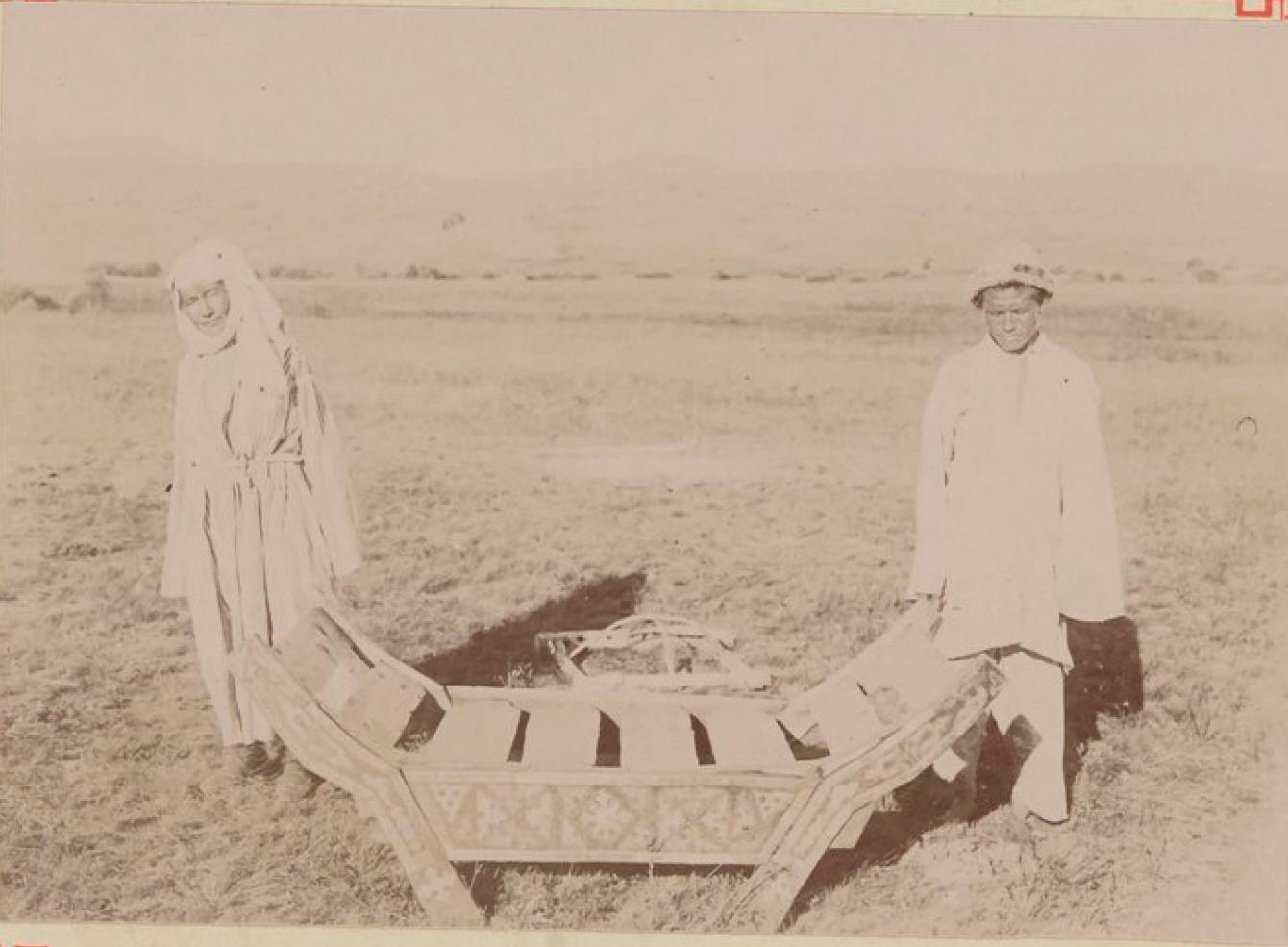 17. Киргизы