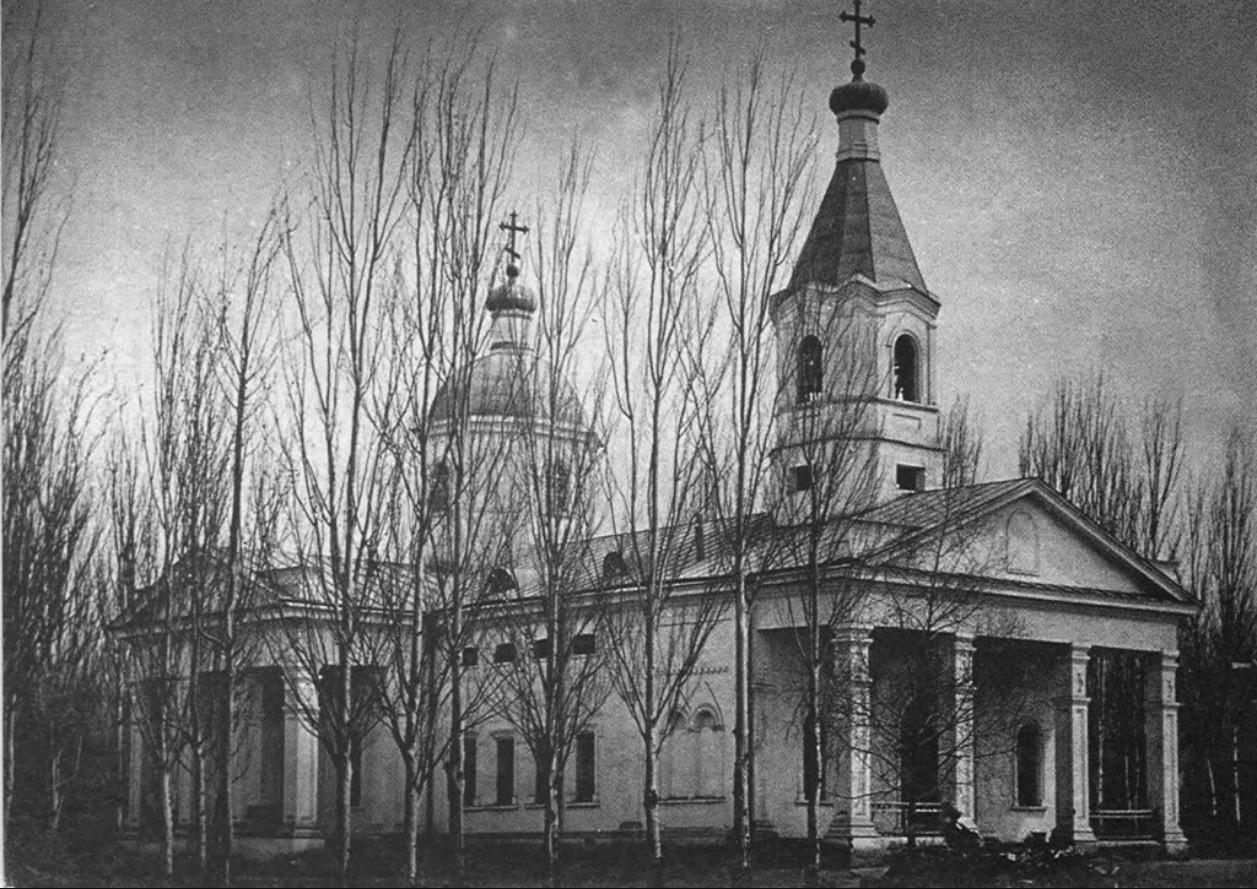 Вознесенский кафедральный собор. 1884
