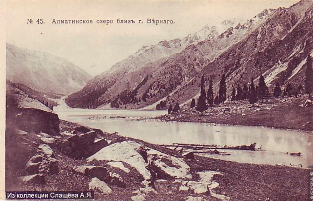 Алматинское озеро близ Верного