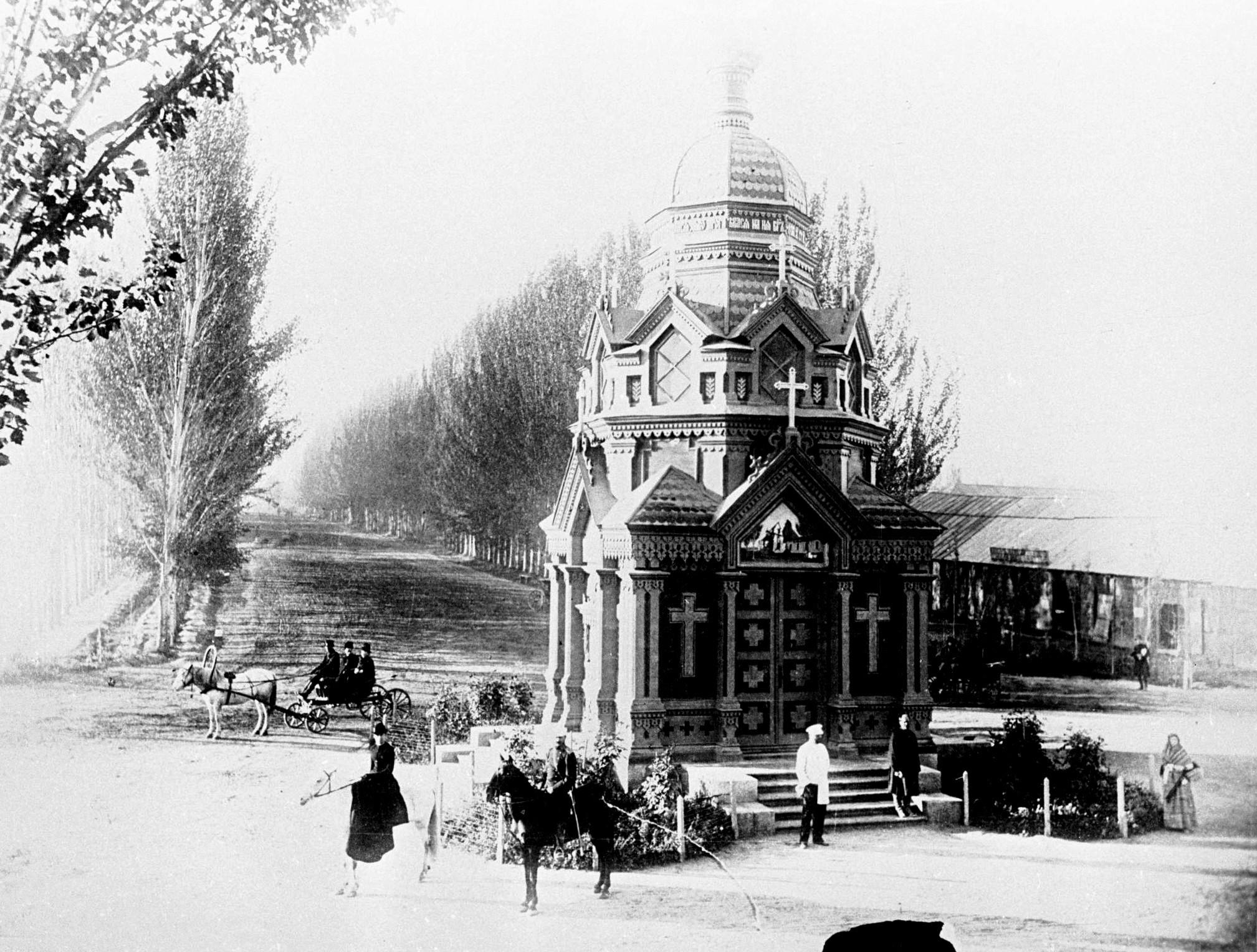 Знаменская часовня в память землетрясения 1887 год