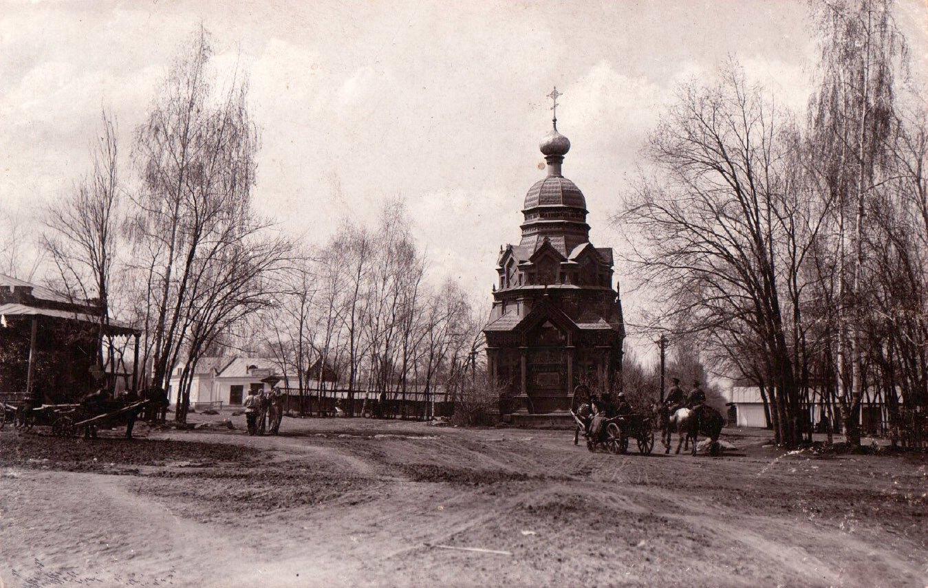 Знаменская часовня в память землетрясения 1887 года