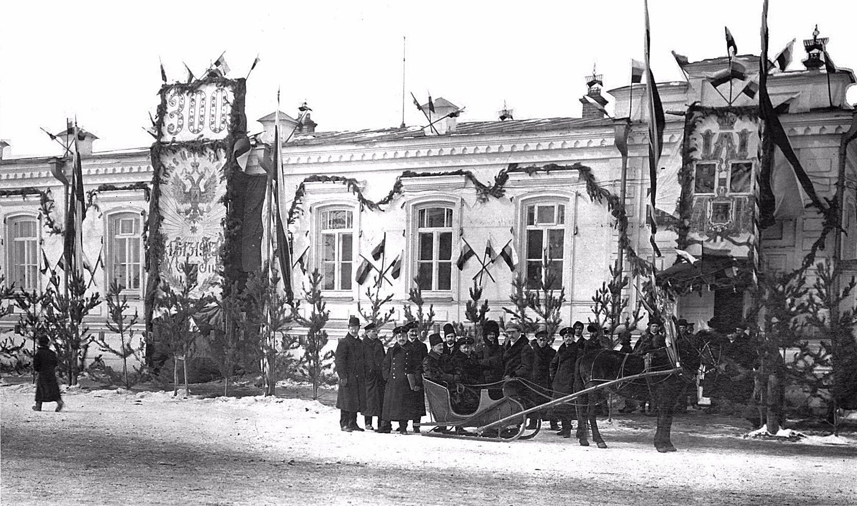 Переселенческое управление. 1913