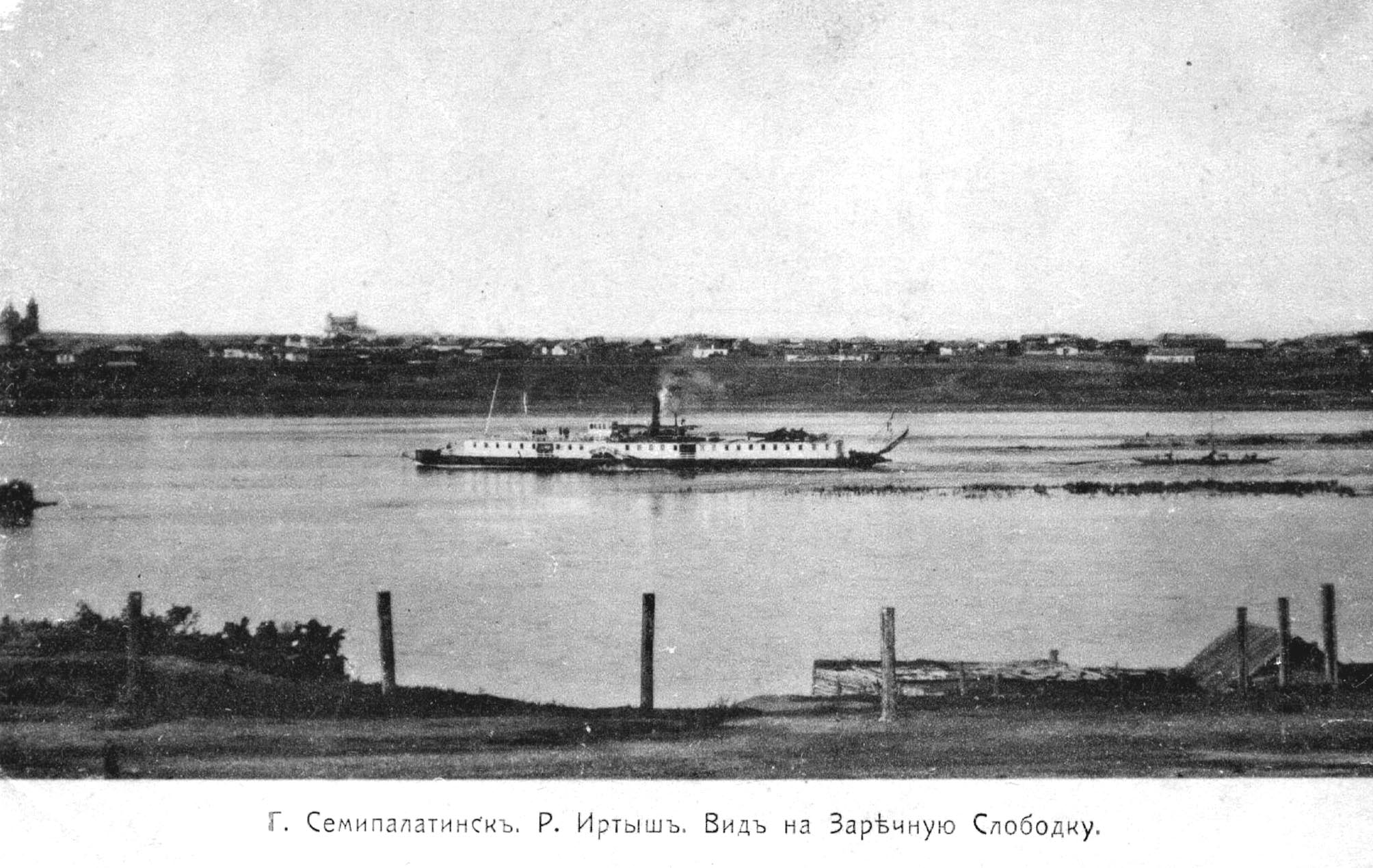 Река Иртыш. Вид на Заречную слободку