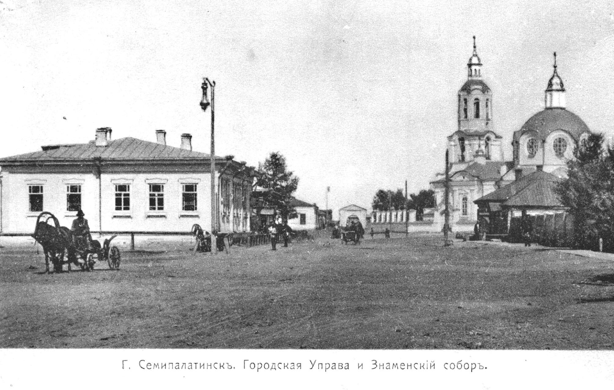 Городская управа и Знаменский собор