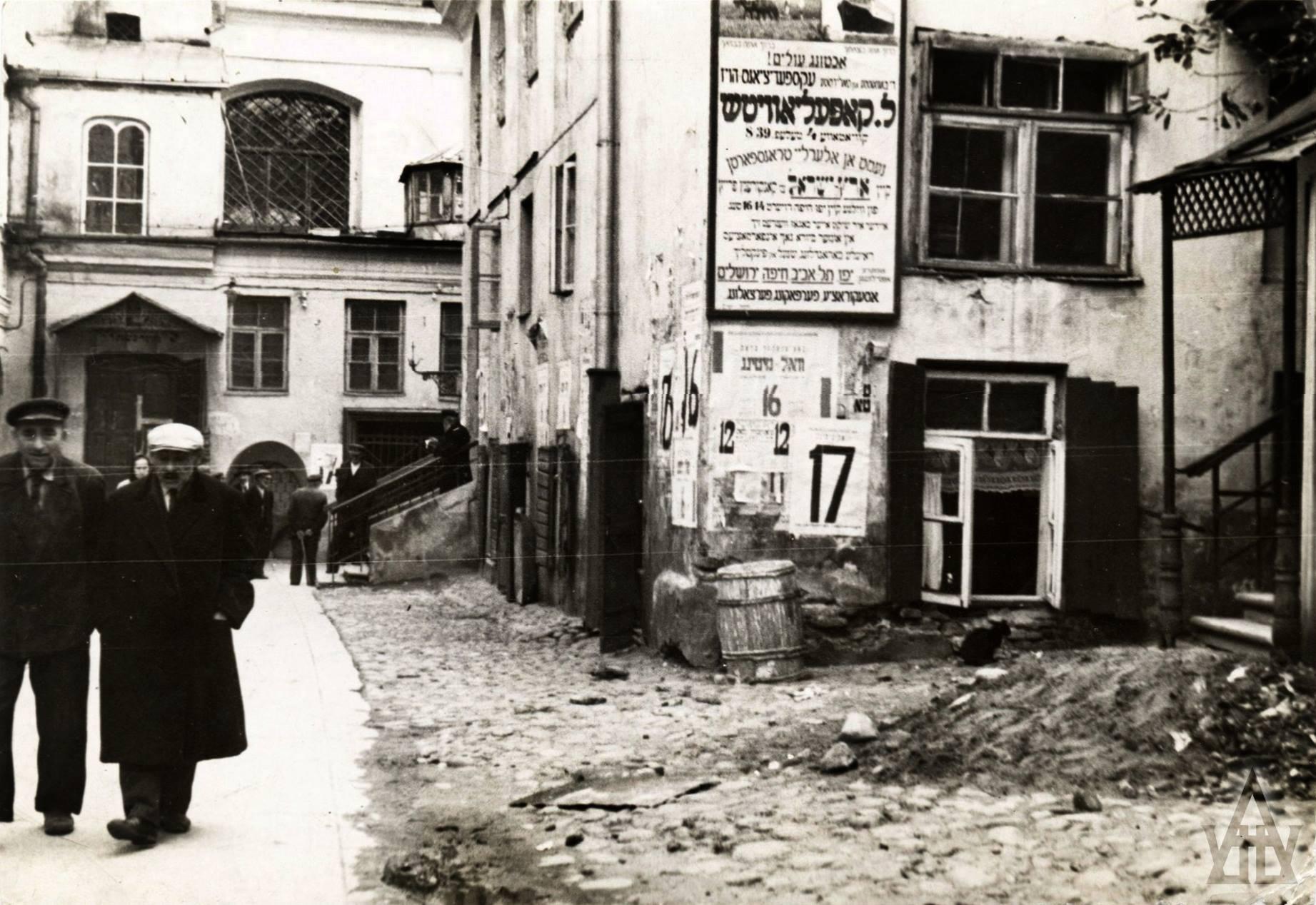 1930-е. Большая синагога в Вильно