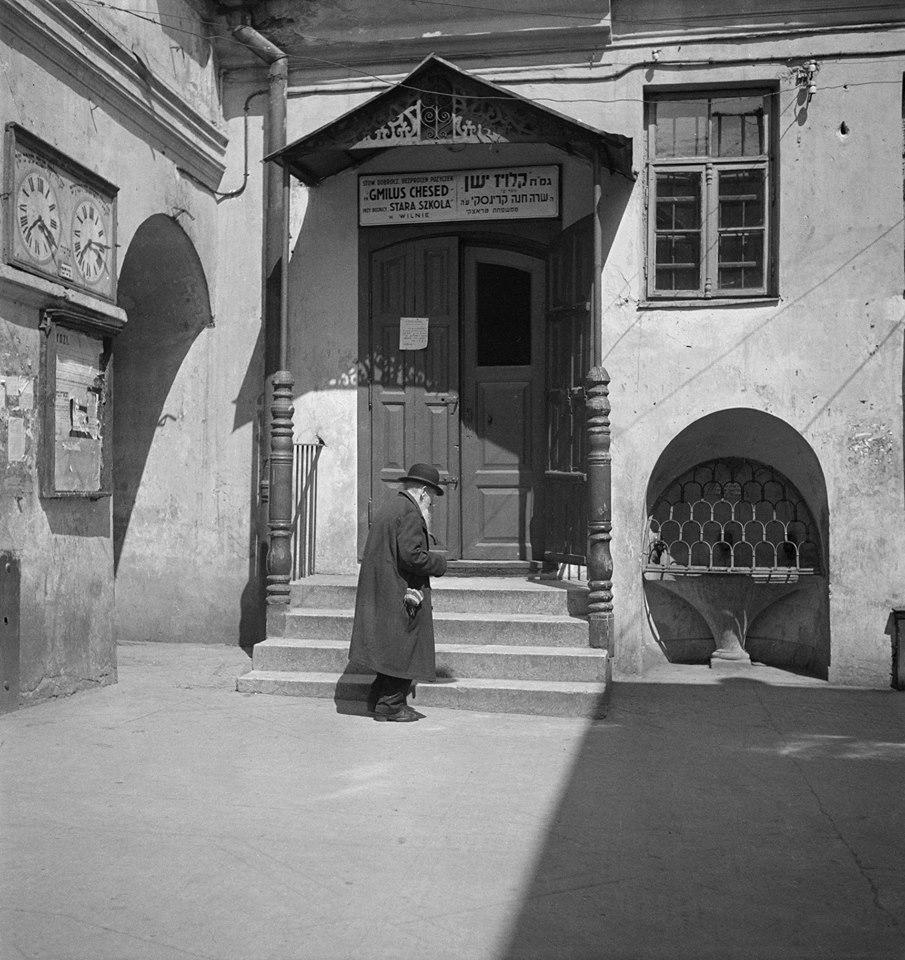 1938. Двор Большой синагоги