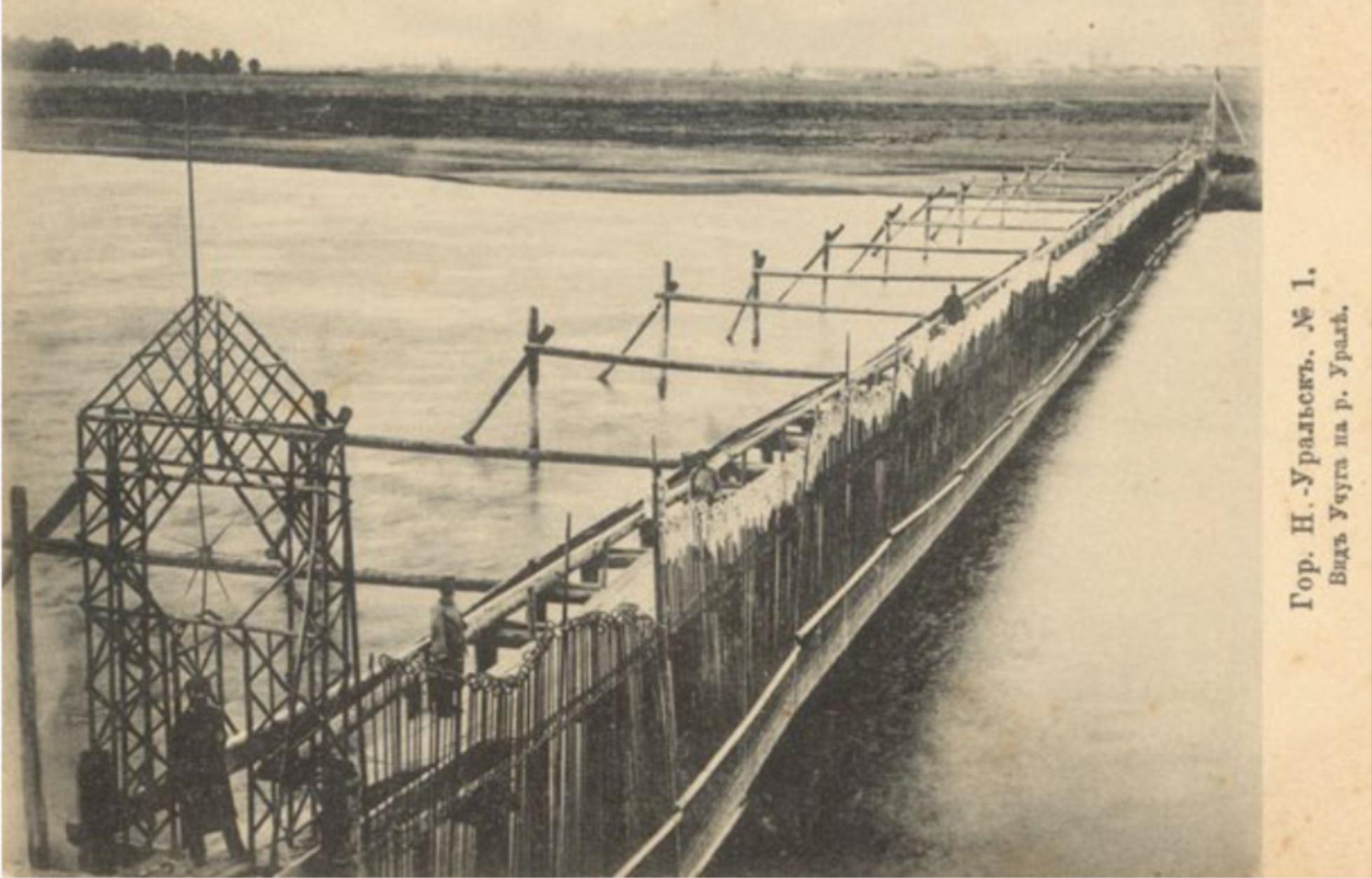 Вид Учуга на реке Урал