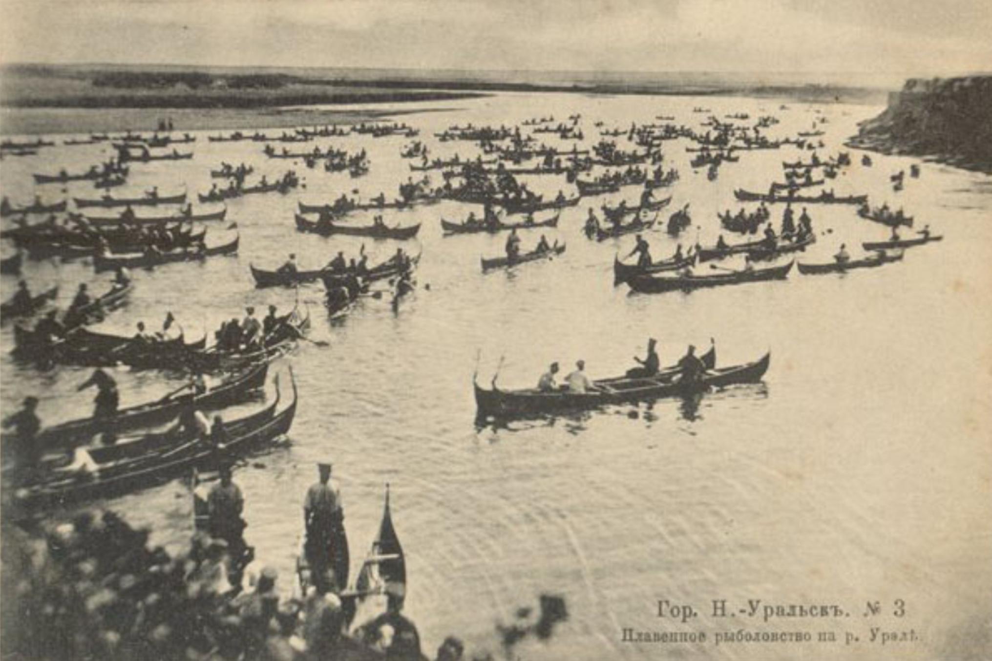 Плавенное рыболовство на Урале