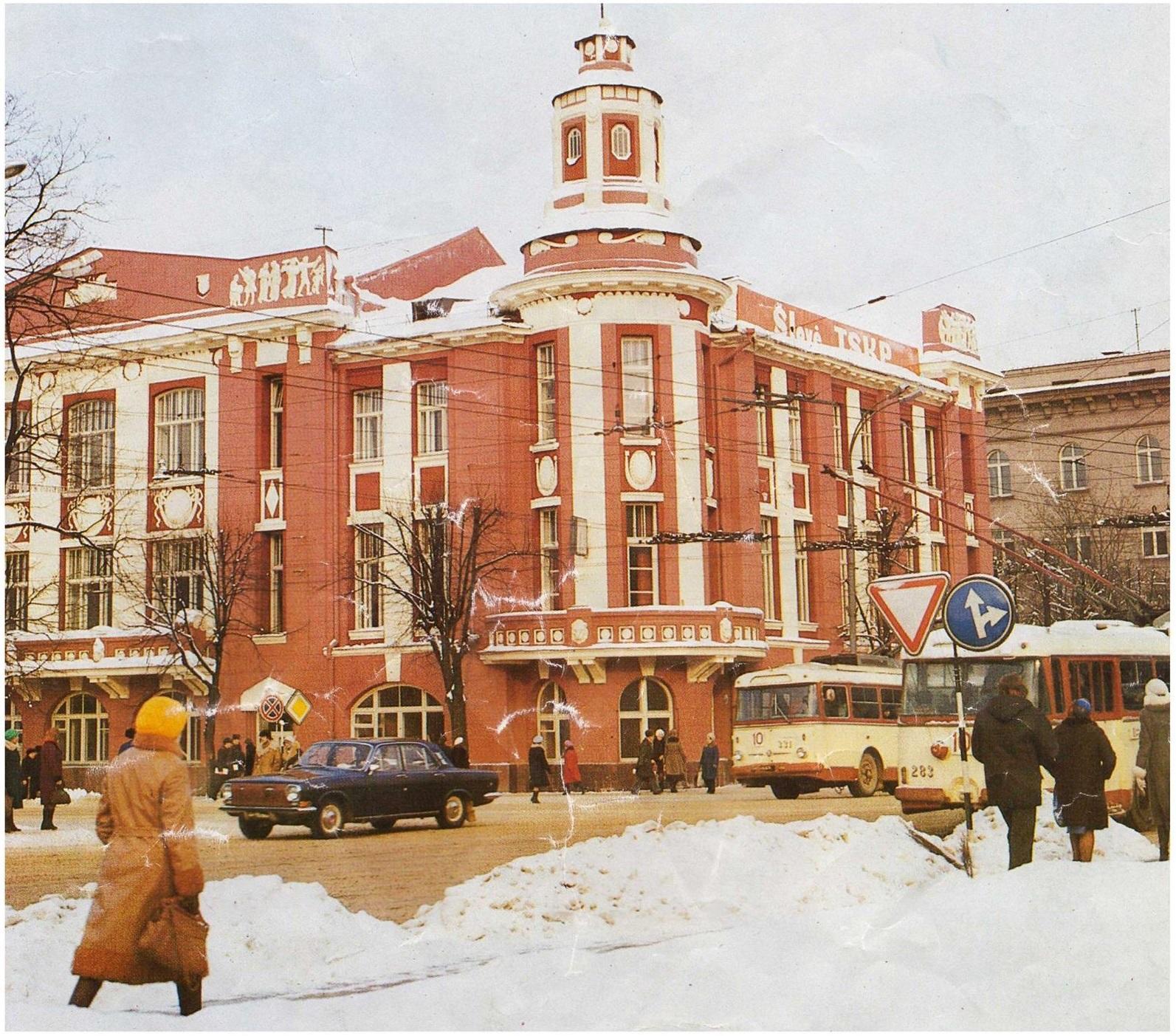 1980. Зима в Вильнюсе