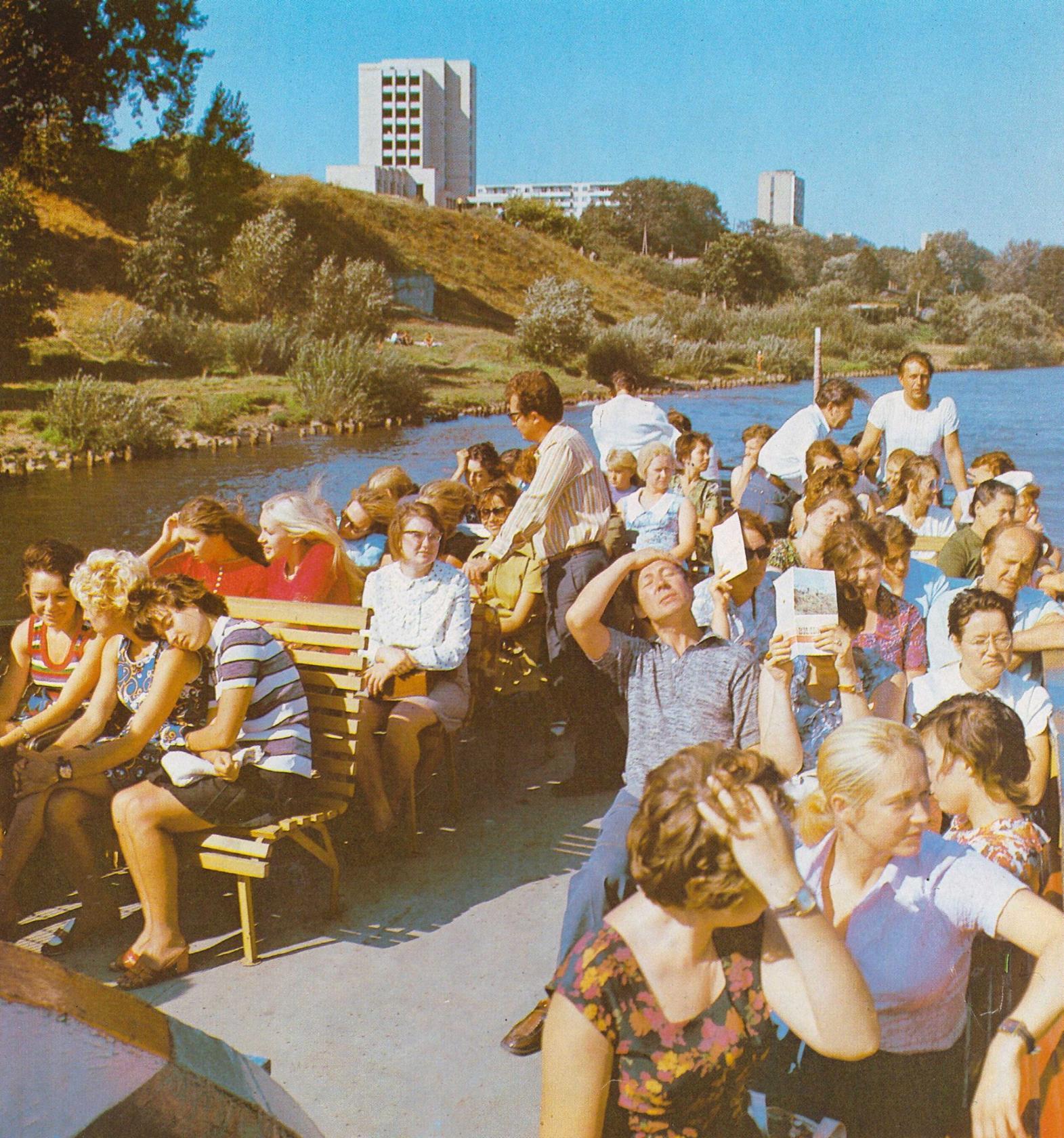1980. Отдых в выходные дни по реке Нерис