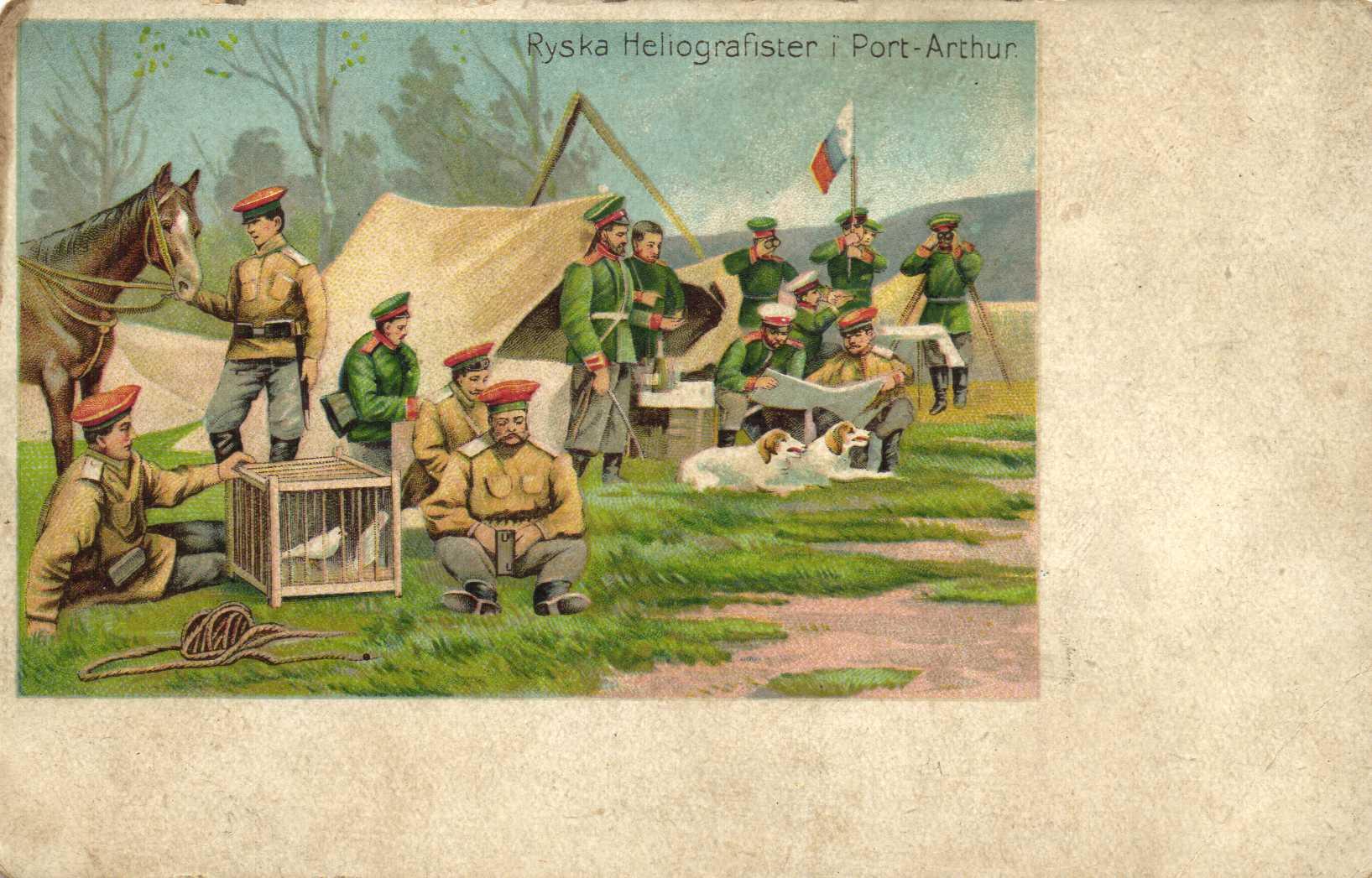 Русские гелиографисты в Порт-Артуре
