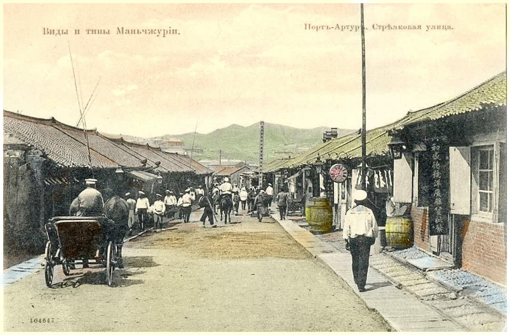 Стрелковая улица