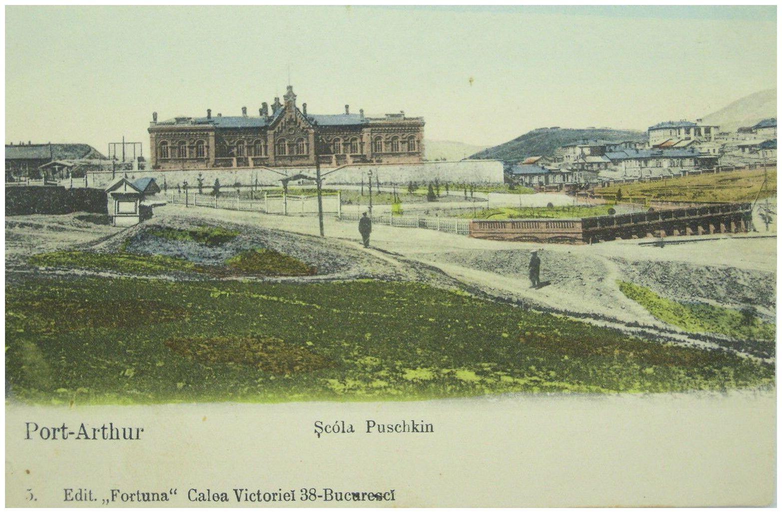 Пушкинская школа