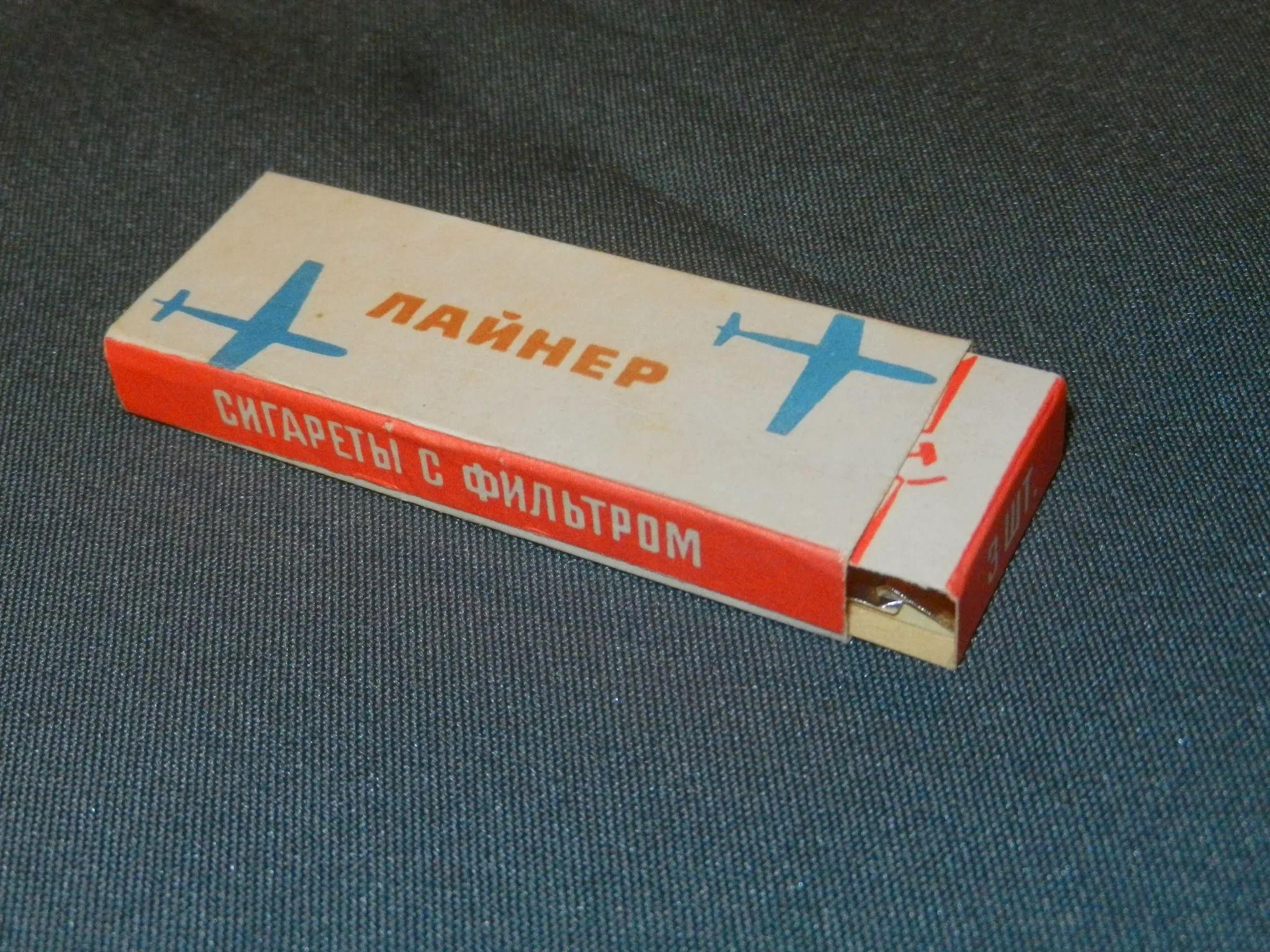 17. Коробка Аэрофлота с тремя сигаретами