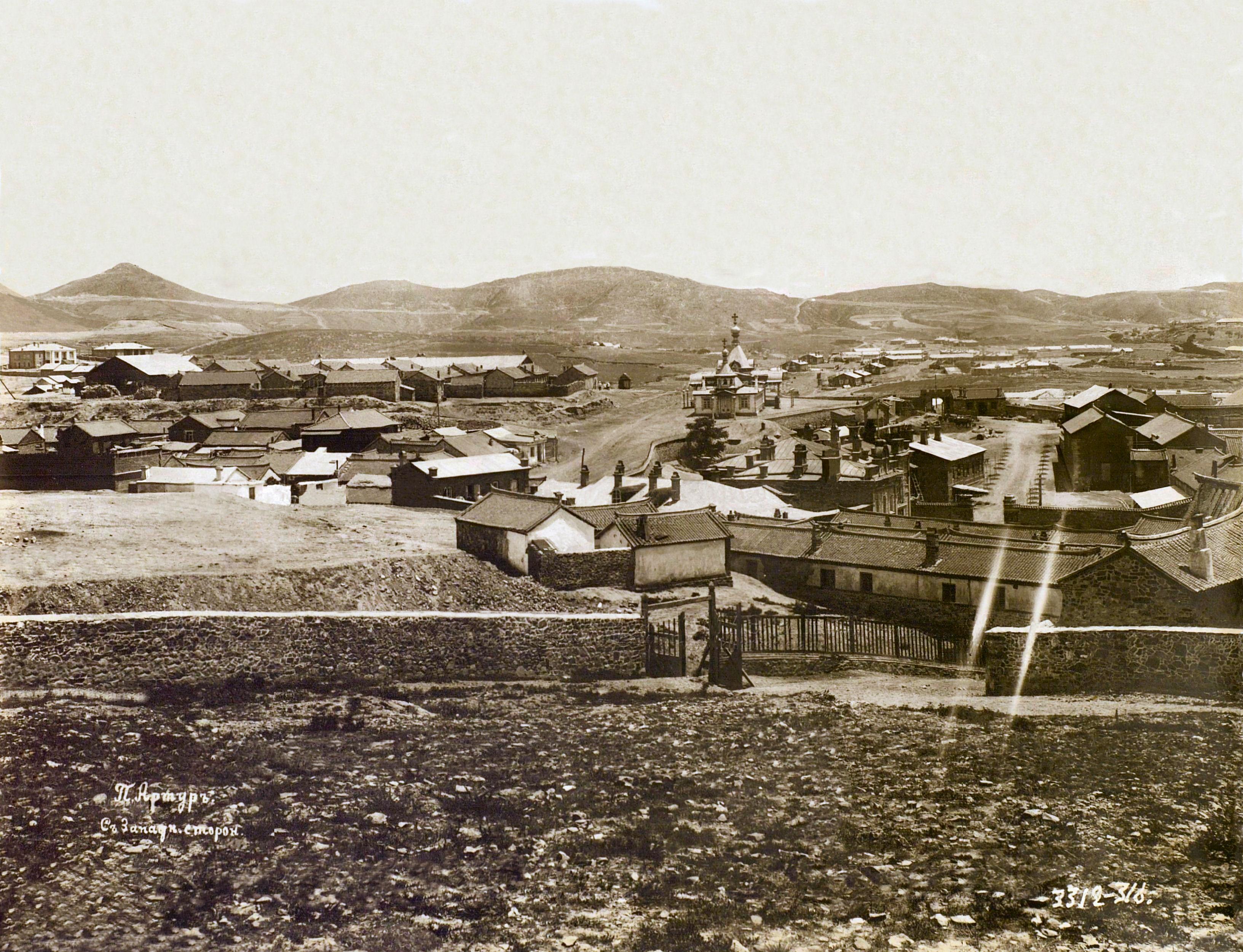 Старый город ,западная сторона