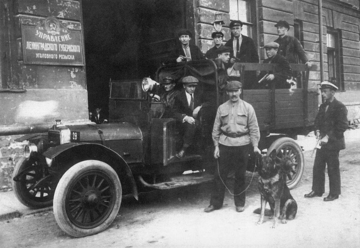 Готовая к выезду оперативная группа у входа в Управление Ленинградского губернского уголовного розыска.