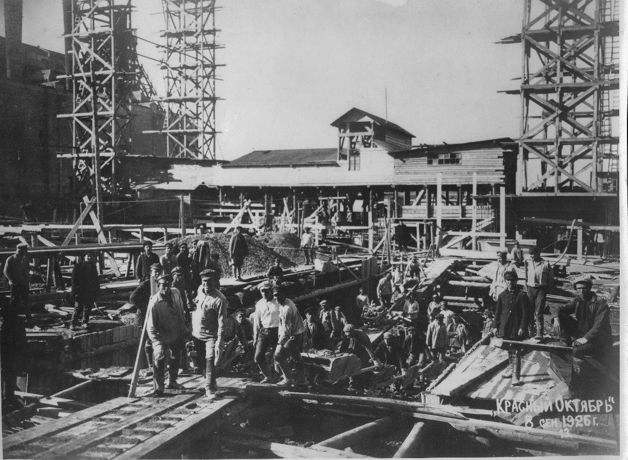 ГЭС «Красный Октябрь». Начало строительства второй очереди