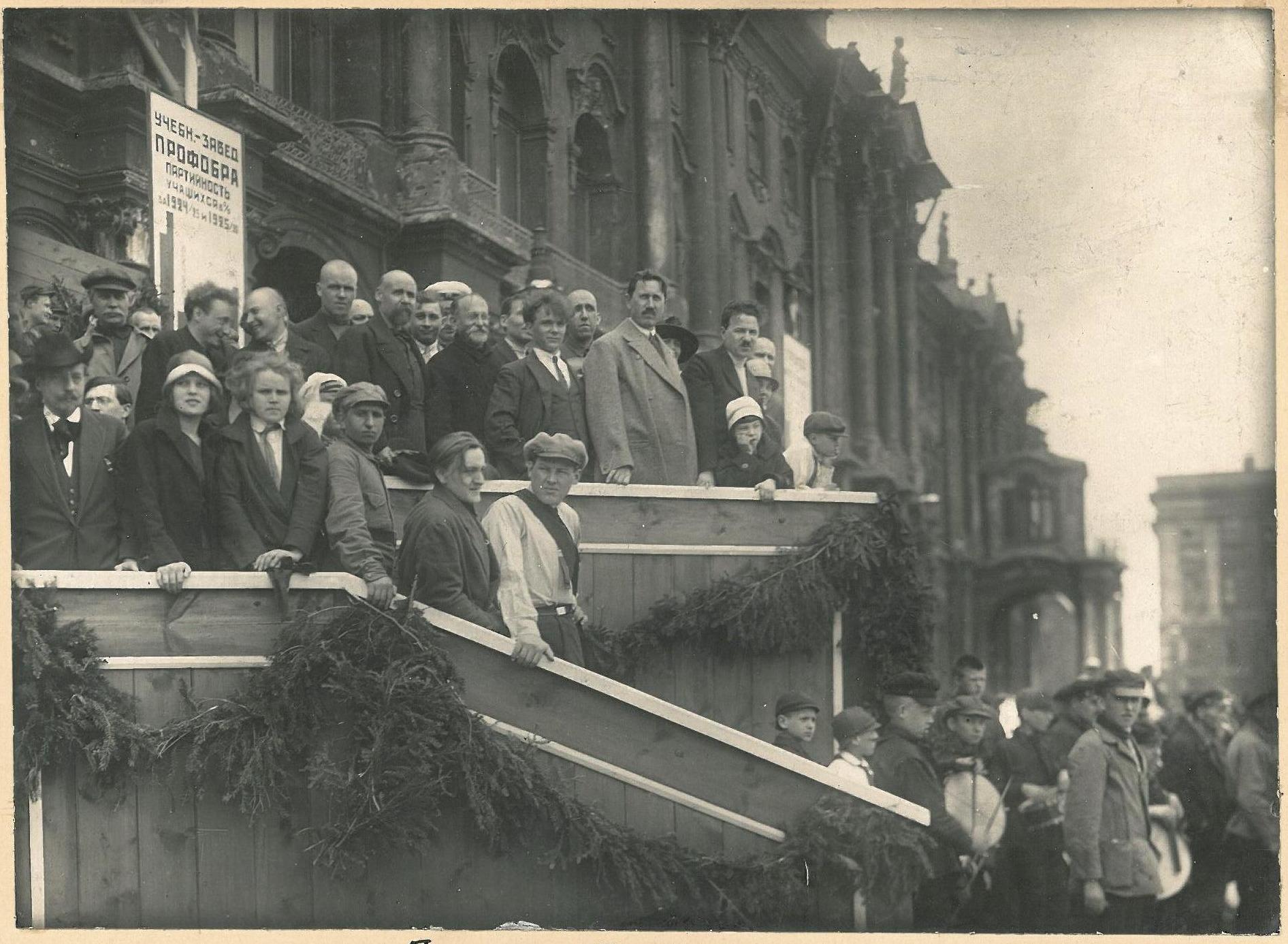 День Просвещения на площади Урицкого.