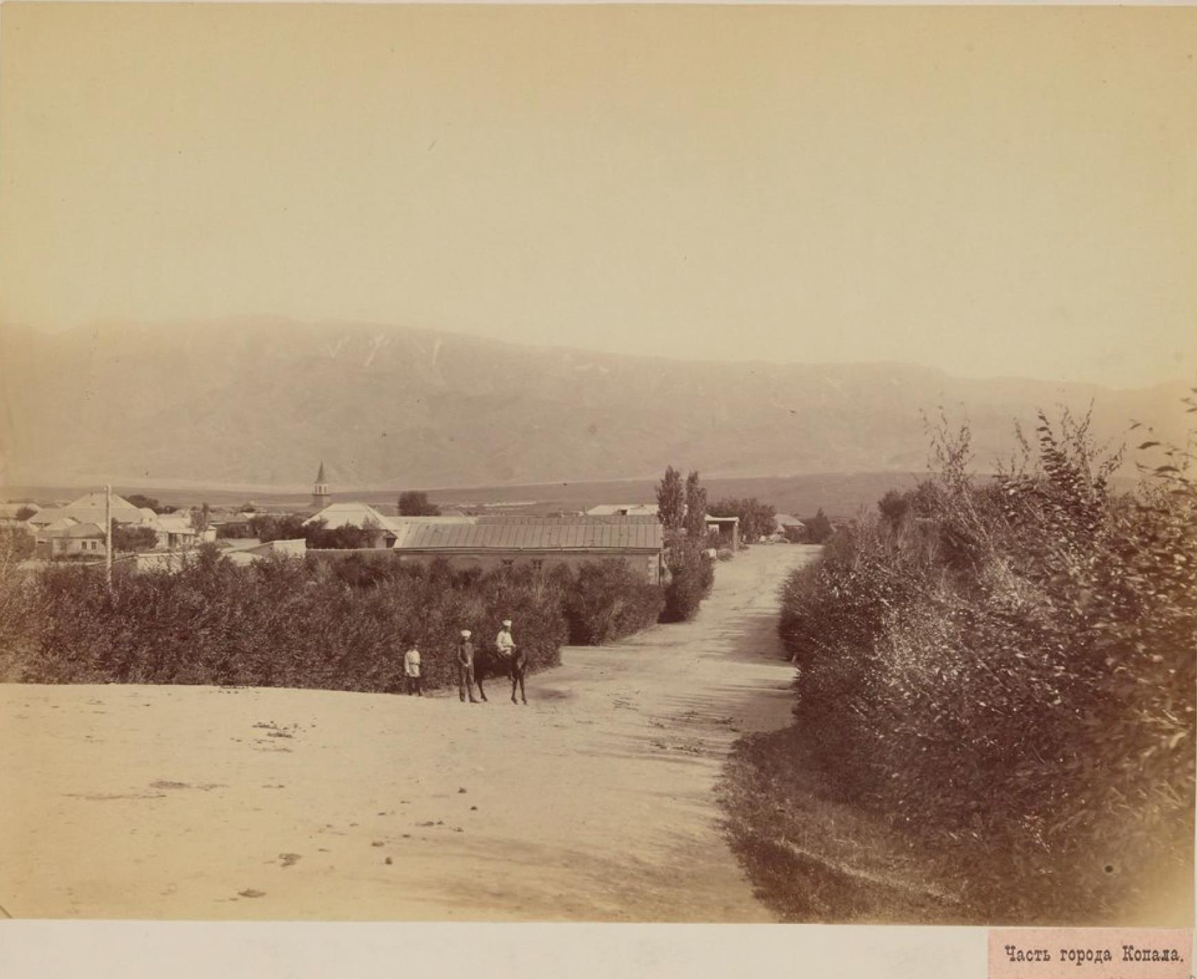 Город Копал Семиреченской области