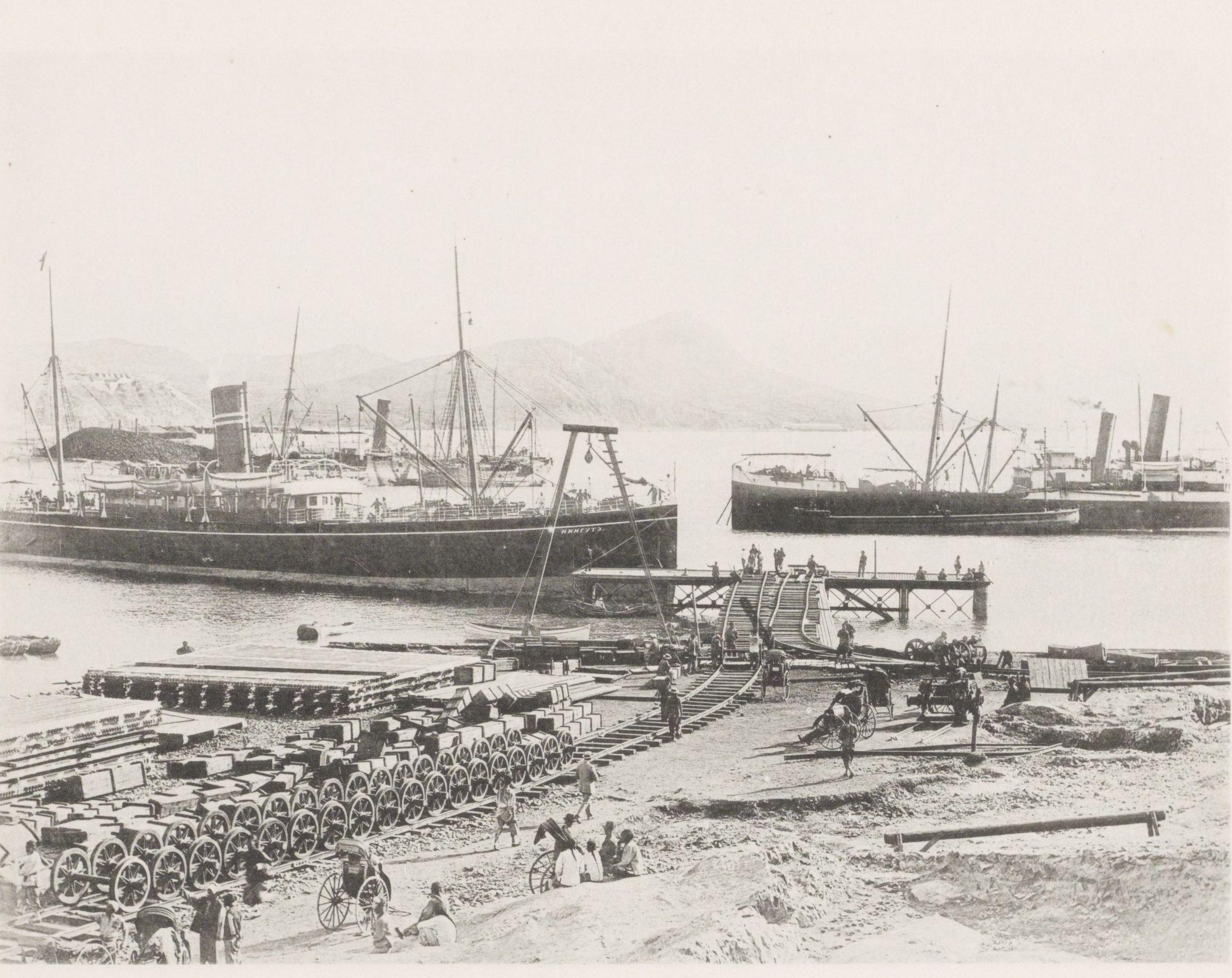Причал Восточно-Китайской железной дороги в Порт-Артуре