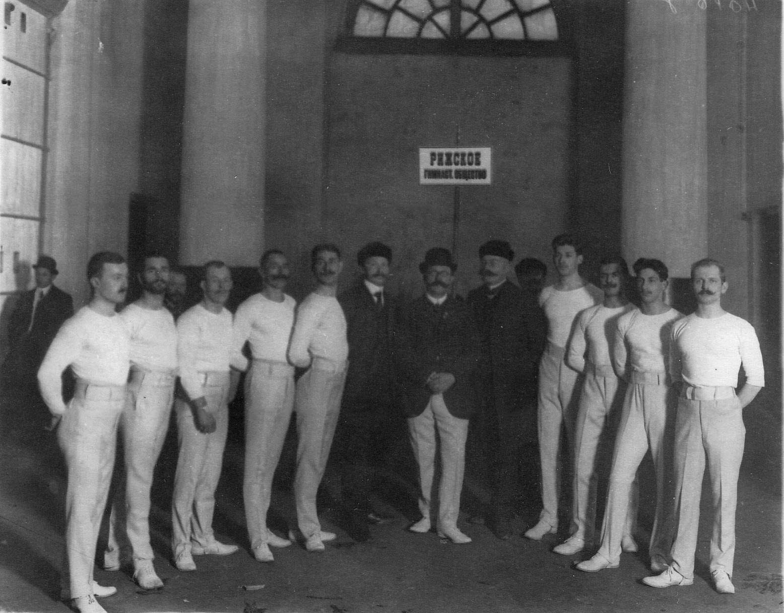 Делегация спортсменов Рижского гимнастического общества на юбилейном празднестве общества «Пальма»