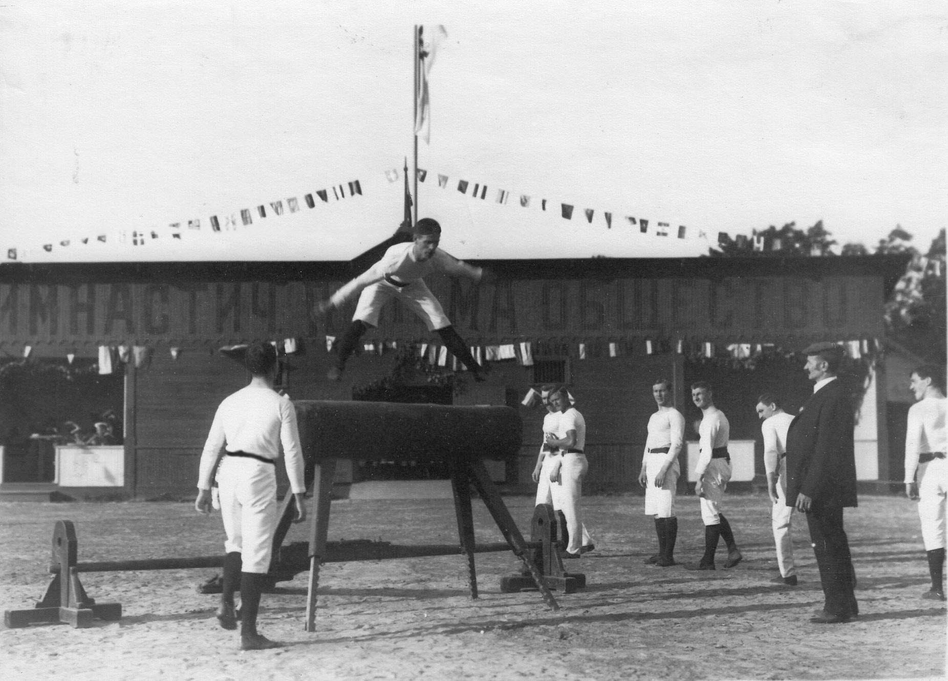 Гимнастические упражнения членов общества «Пальма» на коне