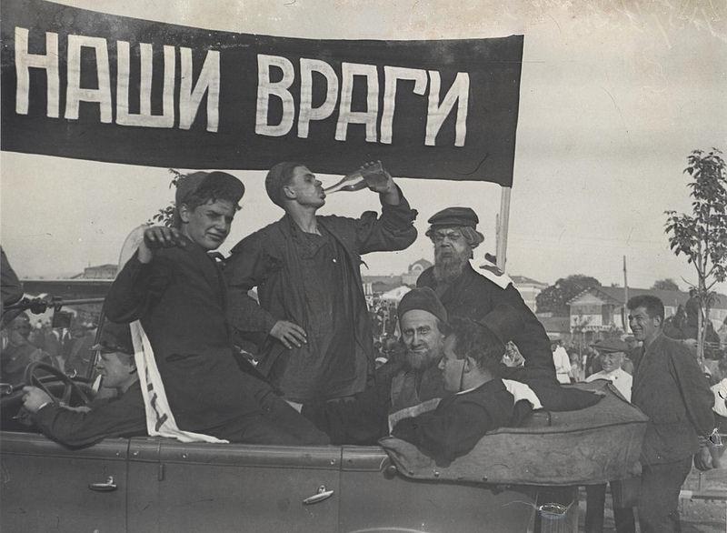 1930. Агитаторы в Парке культуры и отдыха