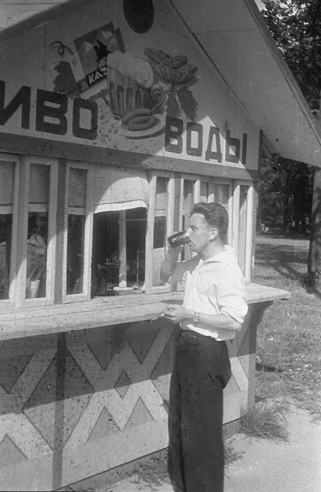 1947. В ЦПКиО им. Горького