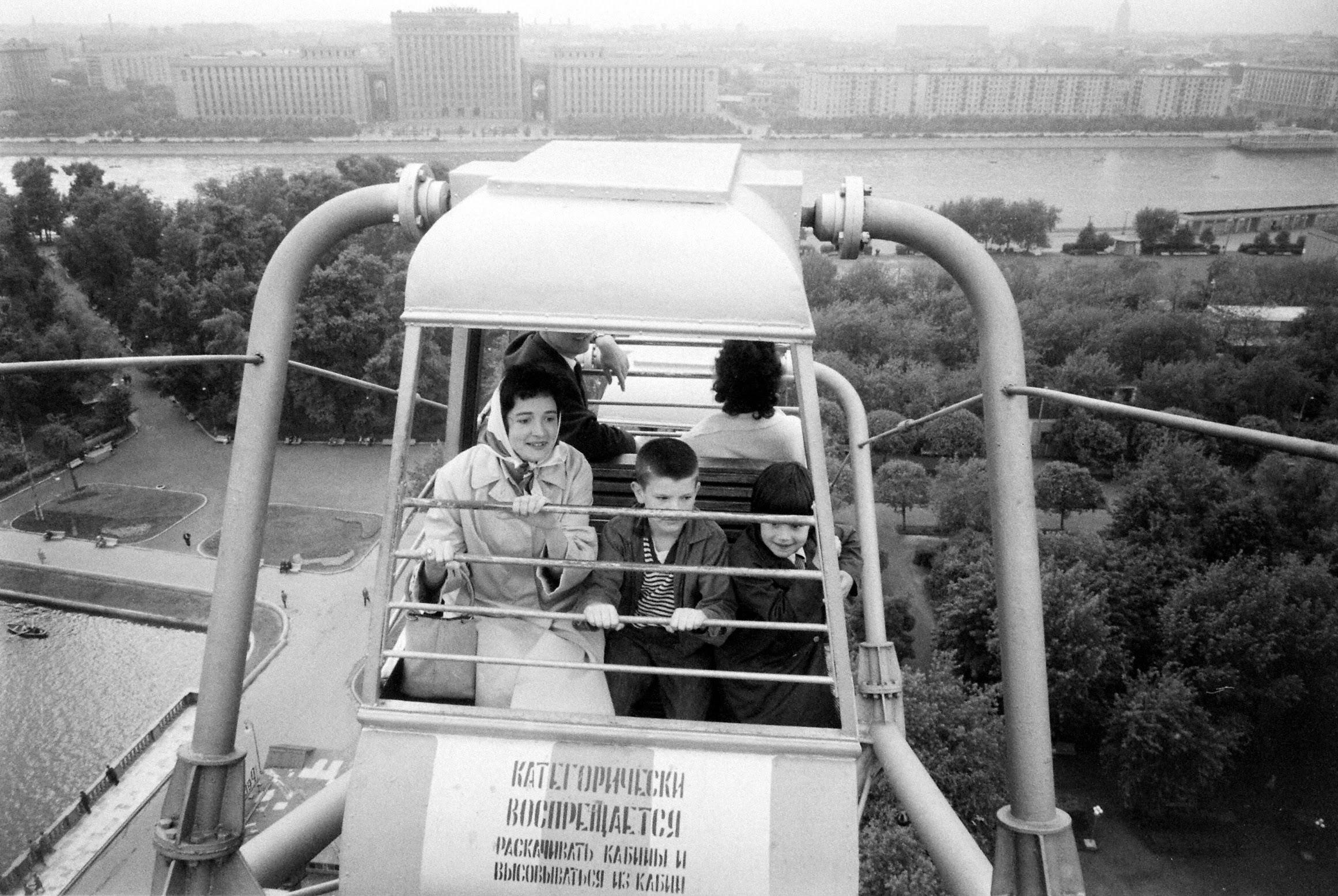 1963. На колесе обозрения