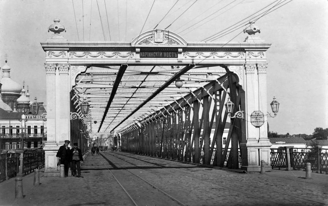Мариинский мост