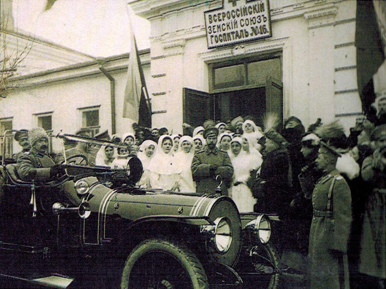 Посещение Имп.Николаем Александровичем госпиталя. 1914