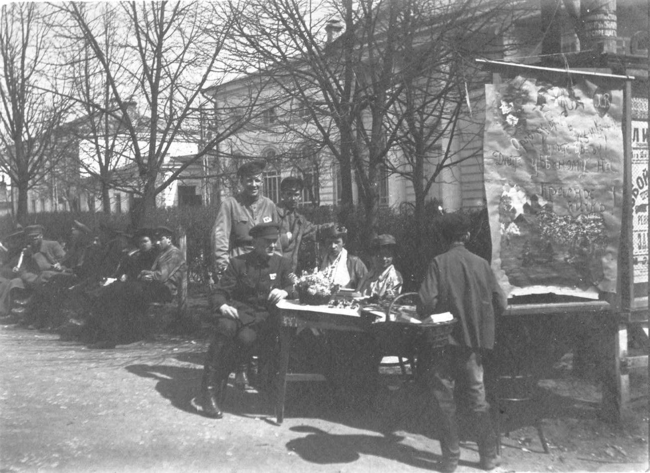 Сбор пожертвований в пасхальные дни. Бульвар у Дворянского собрания. 1916
